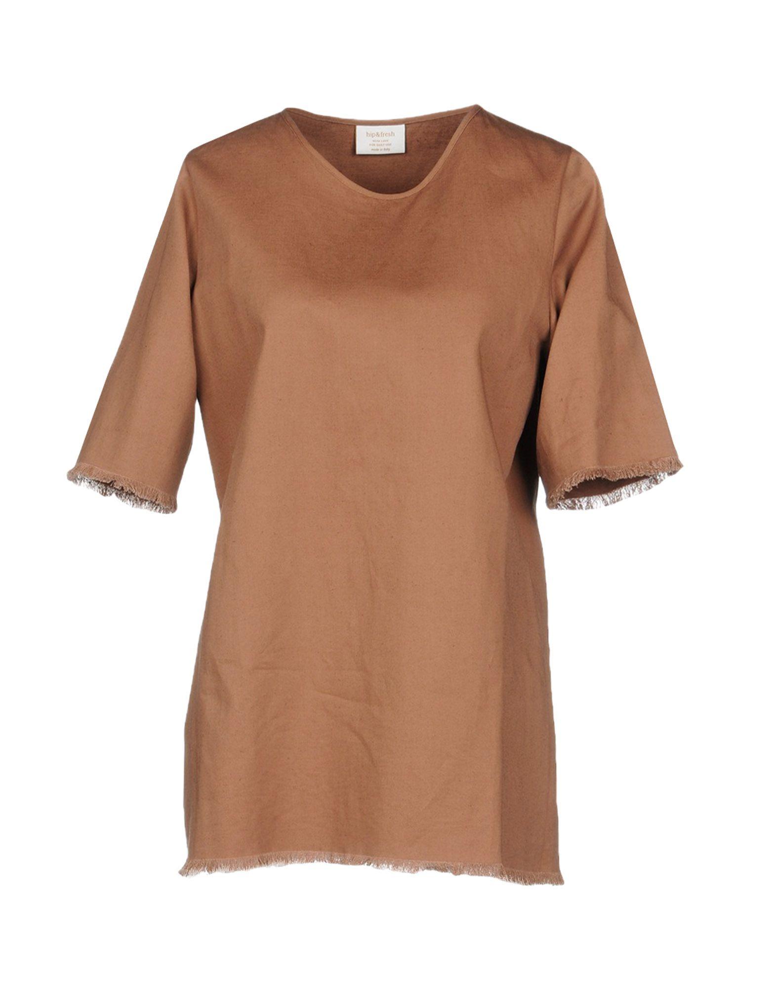HIP & FRESH Блузка блузки the hip блузка