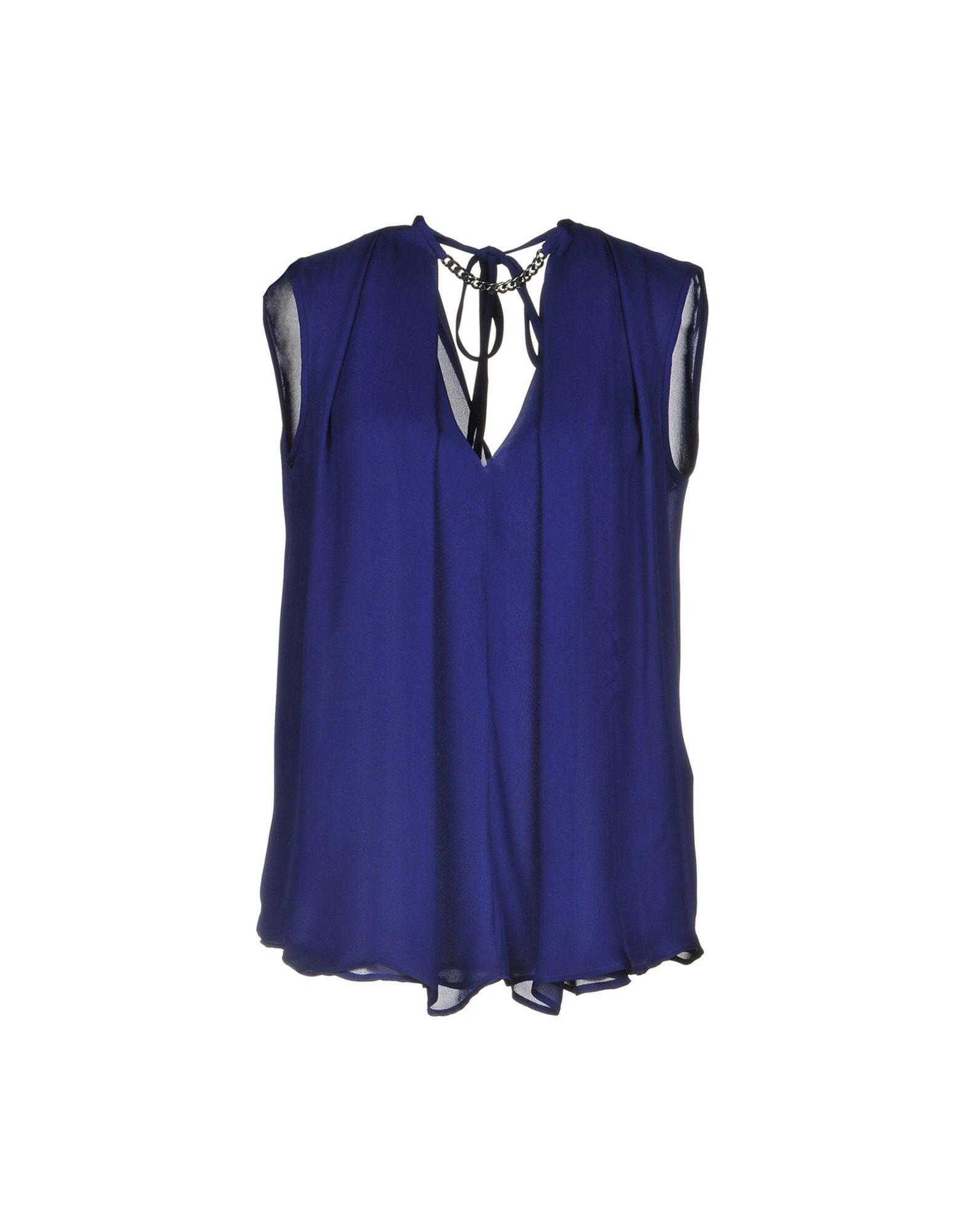 где купить PLEIN SUD Блузка по лучшей цене