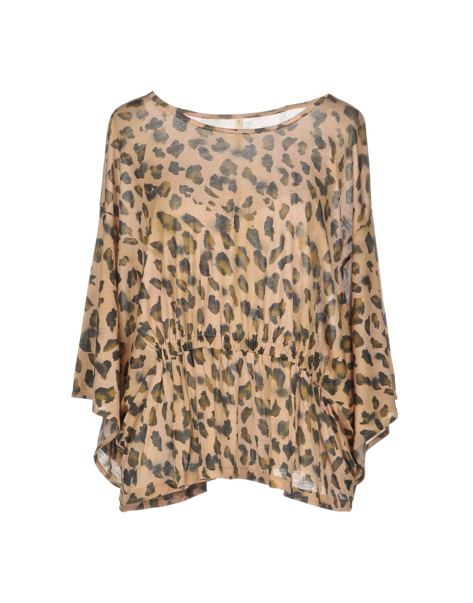 BELLEROSE Блузка цена