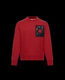 MONCLER スウェットシャツ - スウェットシャツ - メンズ