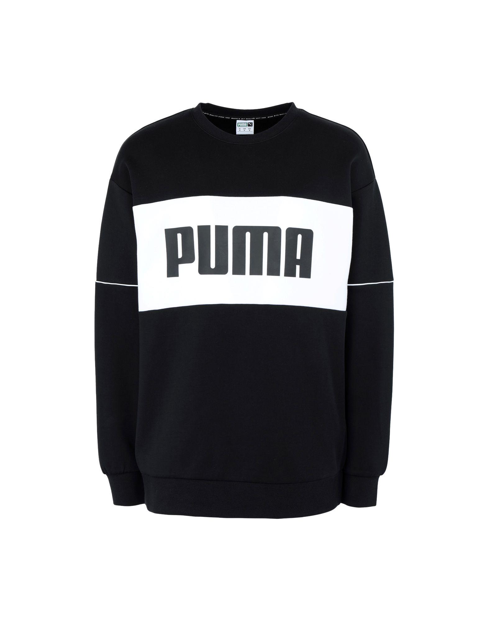 PUMA Толстовка костюм спортивный puma puma pu053ebegdc3