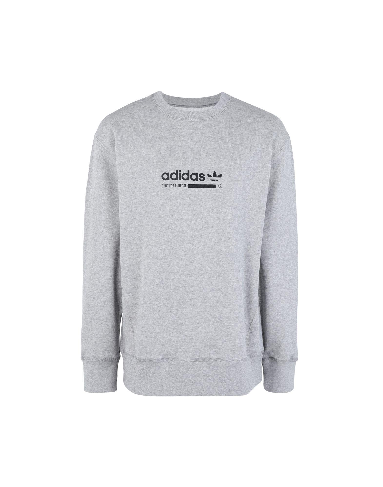 ADIDAS ORIGINALS Herren Sweatshirt4 grau