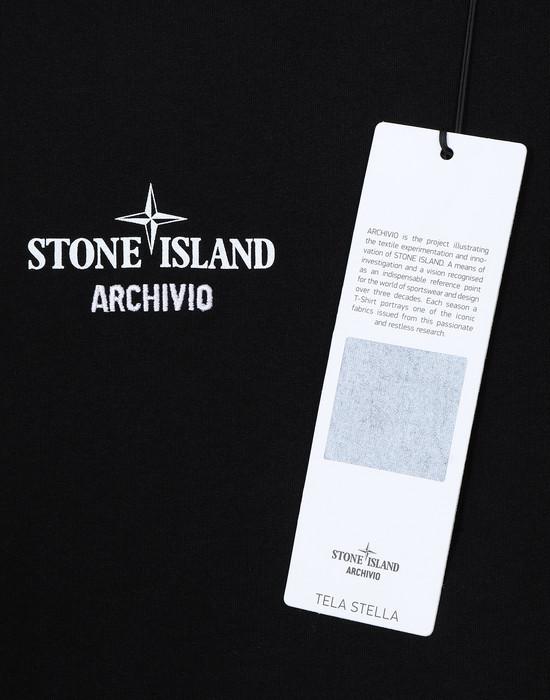 12255410lm - Polo - T-Shirts STONE ISLAND