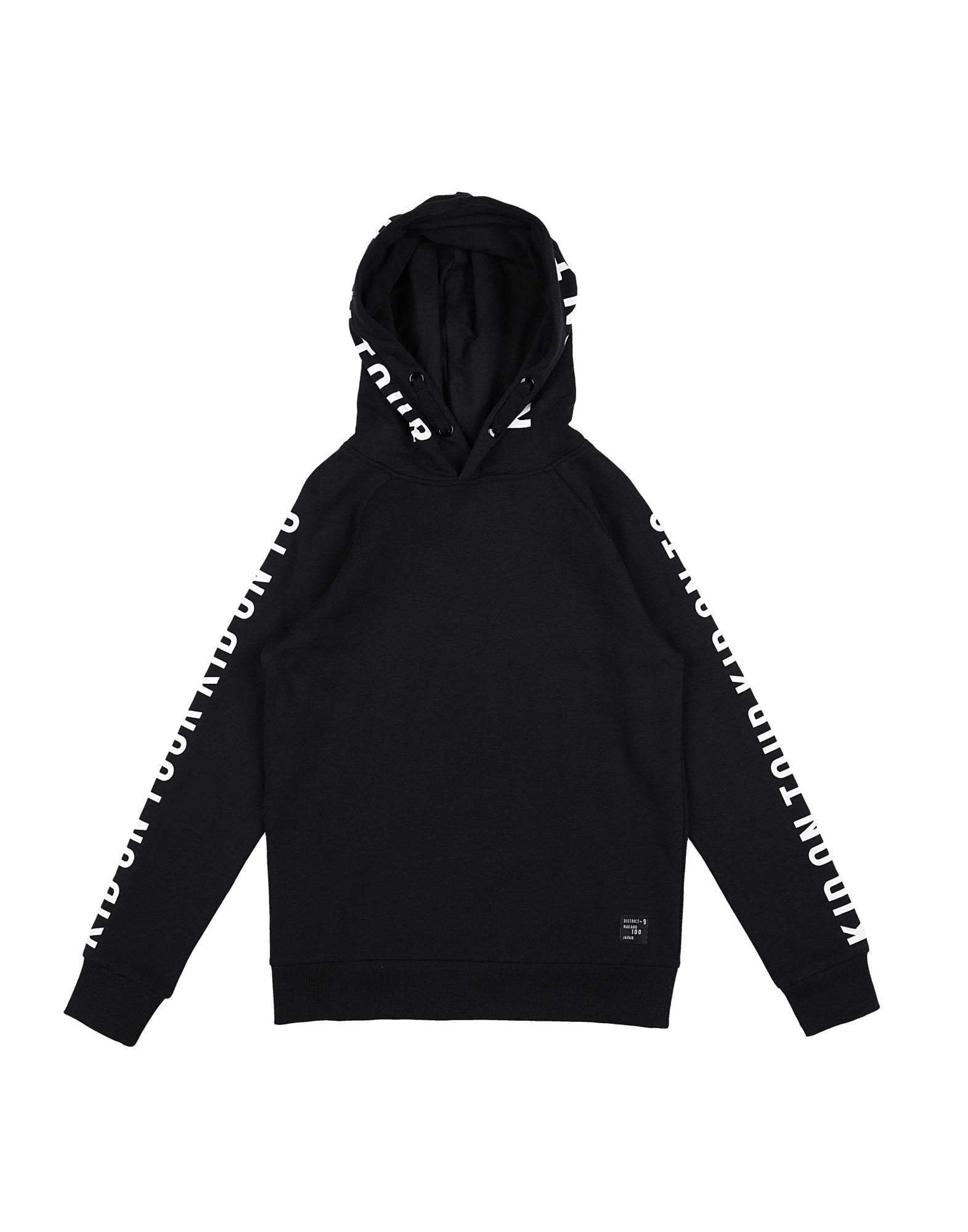 NAME IT® Jungen 9-16 jahre Sweatshirt1 schwarz