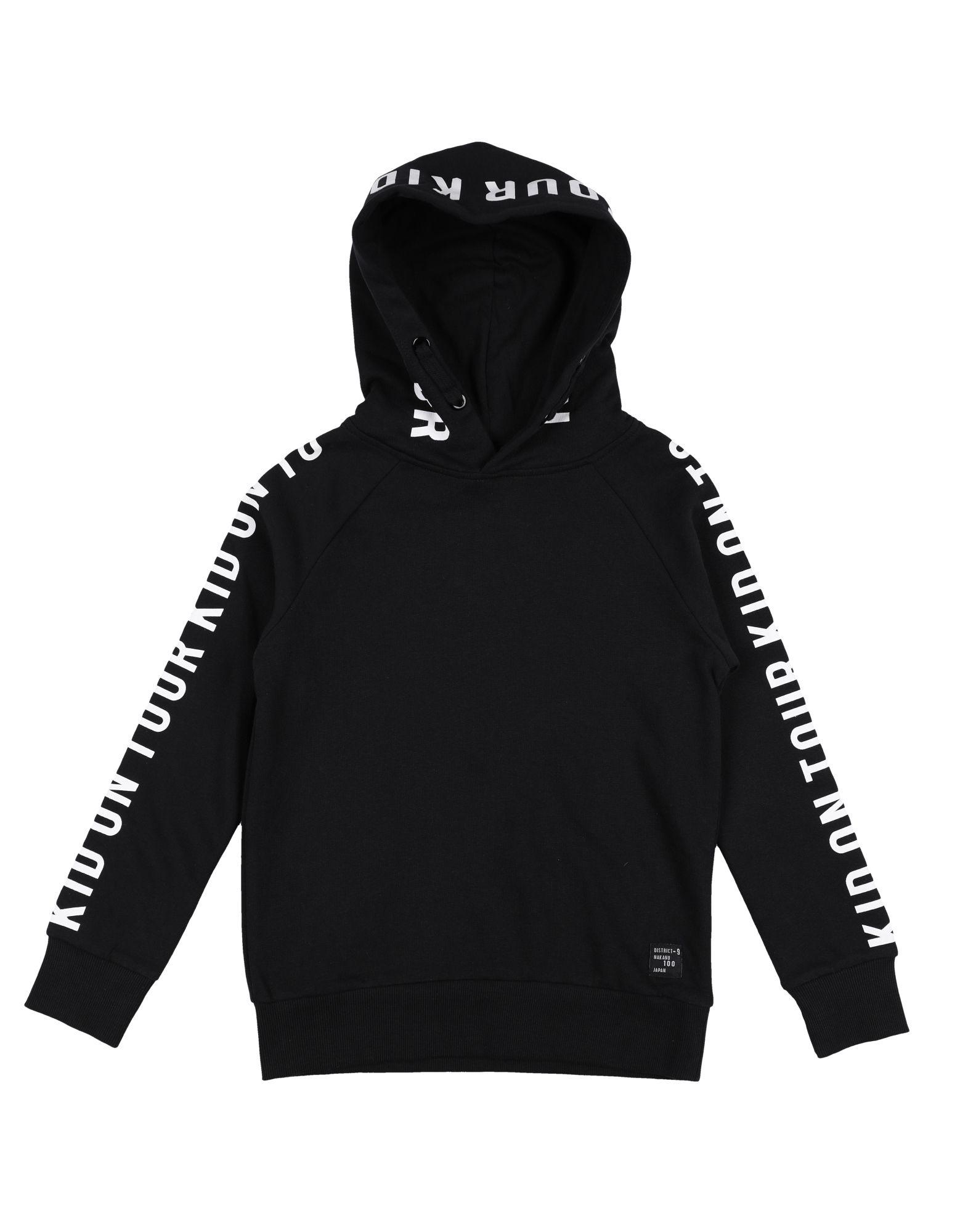 NAME IT® Jungen 3-8 jahre Sweatshirt5 schwarz
