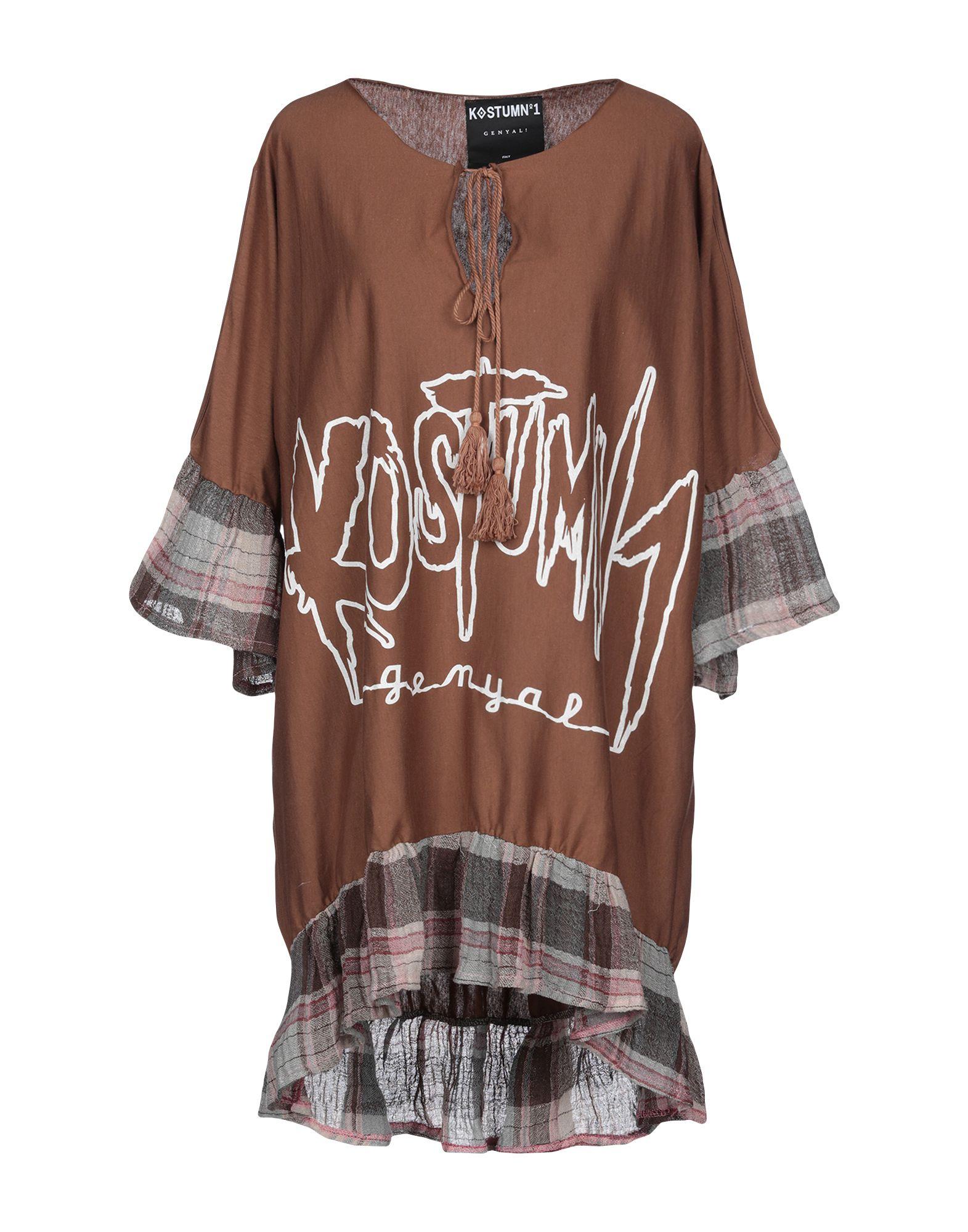 KOSTUMNº1 GENYAL! Блузка kostumnº1 genyal юбка длиной 3 4