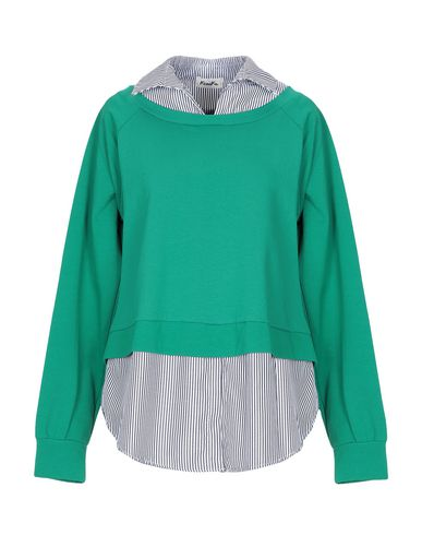 Купить Женскую толстовку или олимпийку KIMIKA зеленого цвета