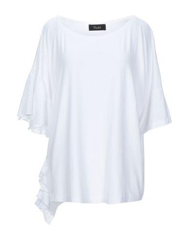 Фото - Женскую футболку BABÉL белого цвета