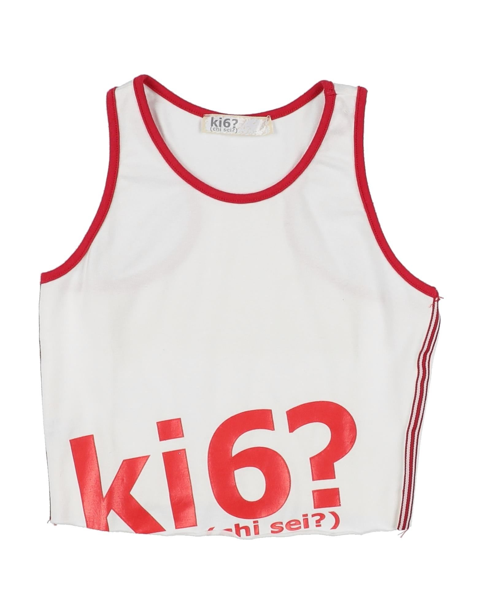 Ki6? Who Are You? Kids'  T-shirts In White