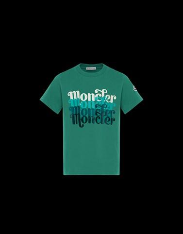 Tシャツ グリーン ジュニア 8-10歳 メンズ