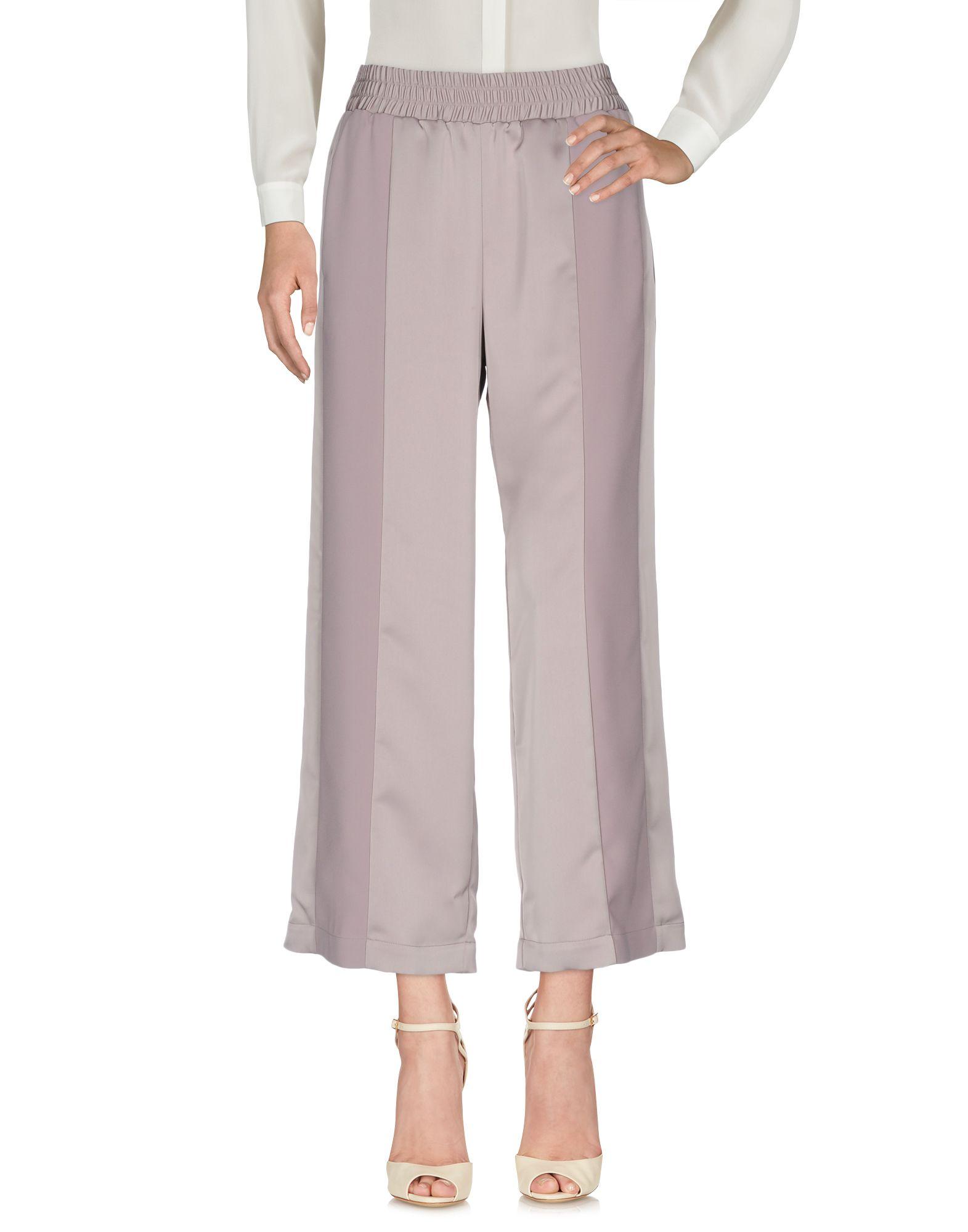 CHLOTILDE Повседневные брюки chlotilde палантин