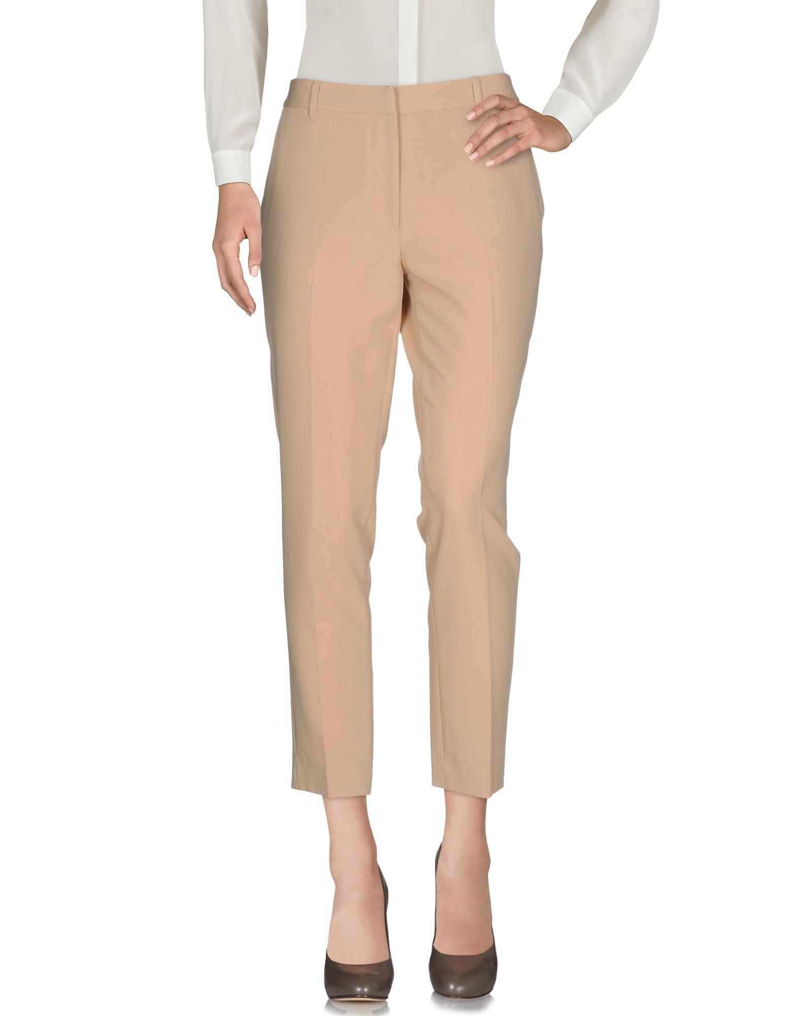 TWINSET Повседневные брюки good mood повседневные брюки