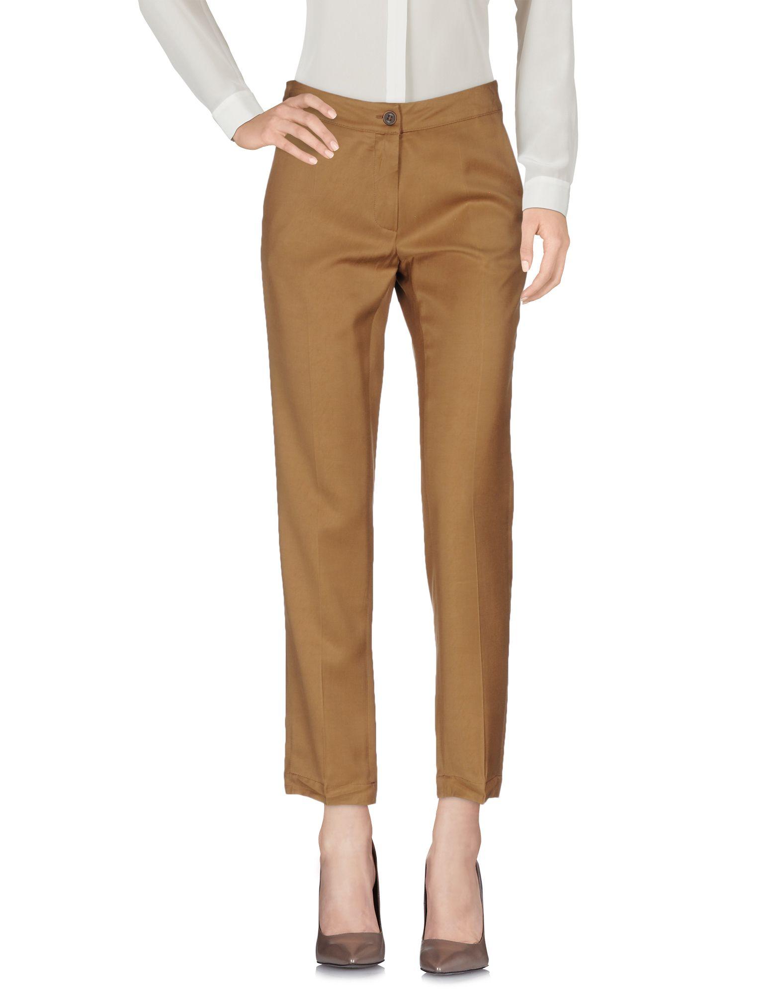 ALYSI Повседневные брюки good mood повседневные брюки