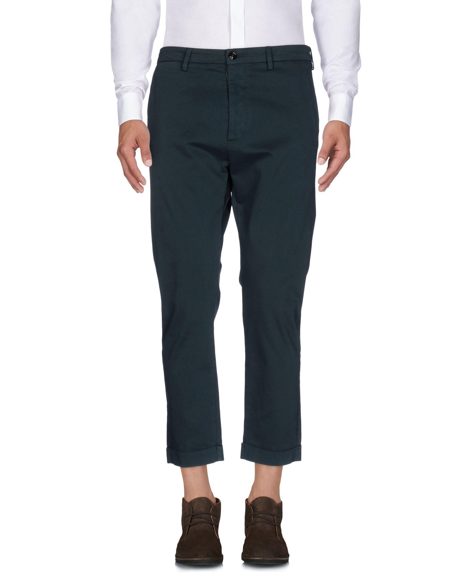 (+) PEOPLE Повседневные брюки брюки котмаркот котмаркот ko011ebgtri1