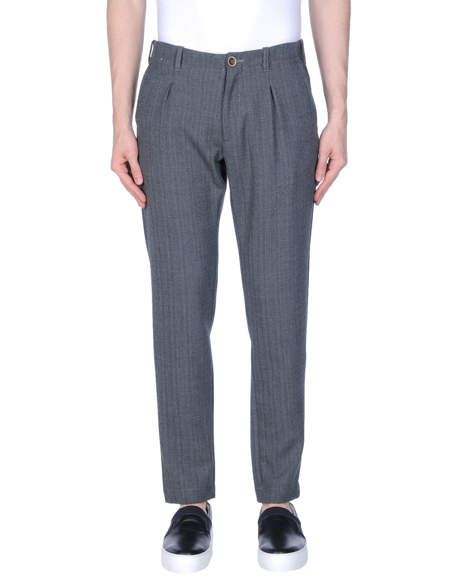 Длинные брюки с доставкой