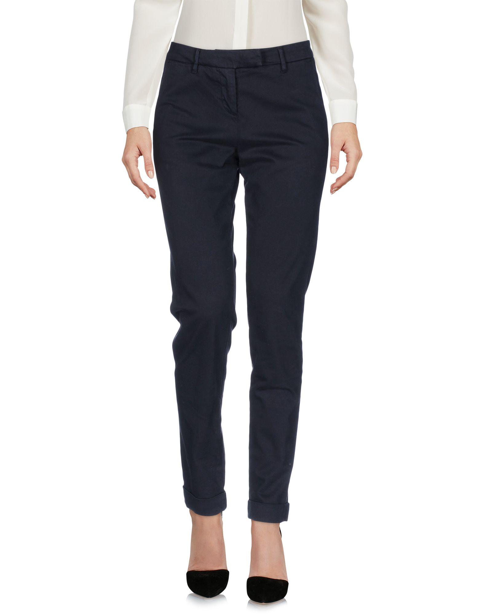 где купить  PIANURASTUDIO Повседневные брюки  по лучшей цене