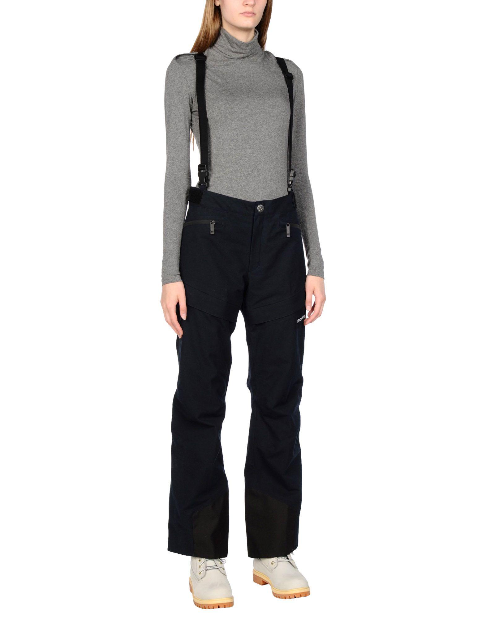 MOVER® Лыжные брюки цена и фото