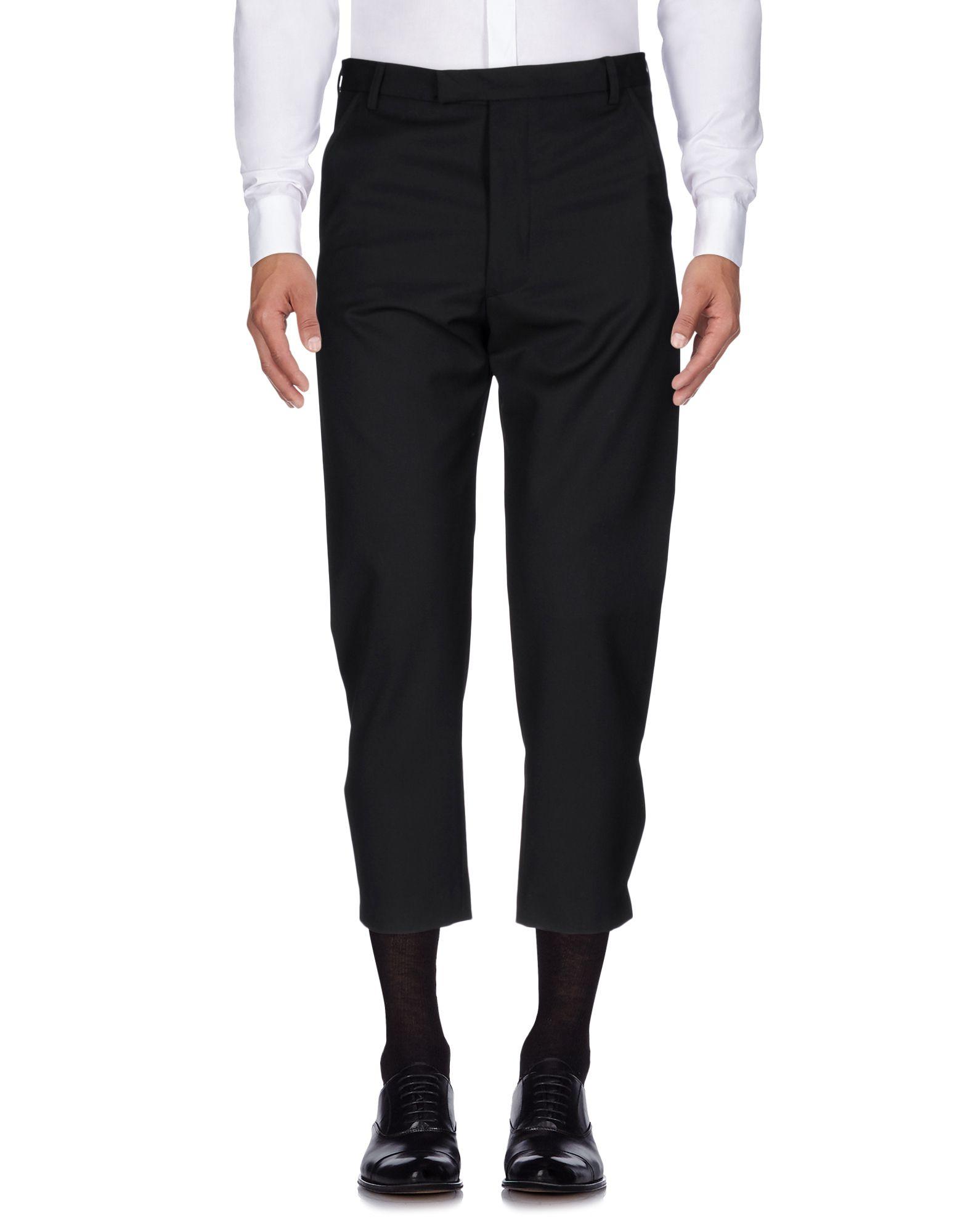 MATTHEW MILLER Повседневные брюки недорго, оригинальная цена