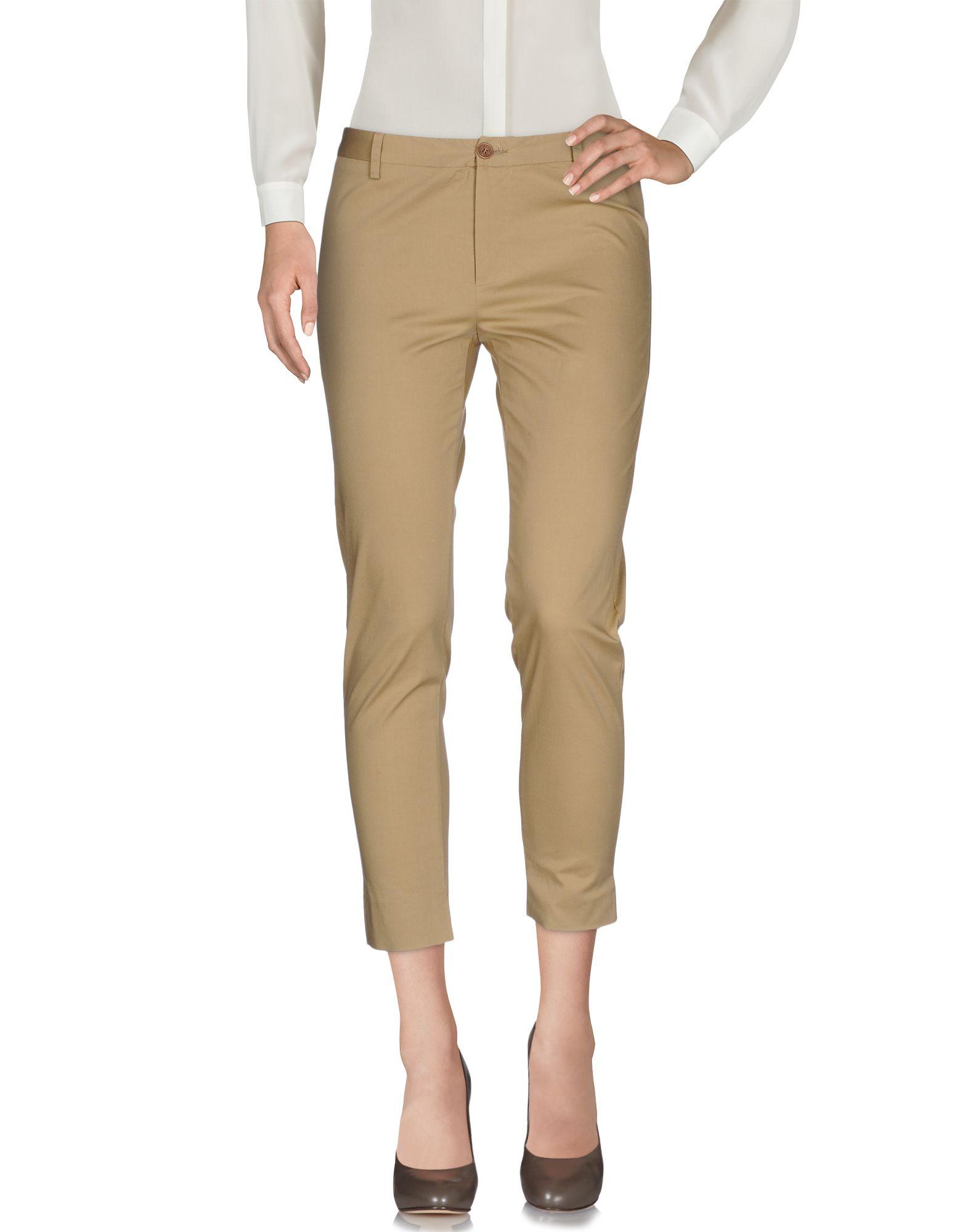 цены ADELE FADO Повседневные брюки