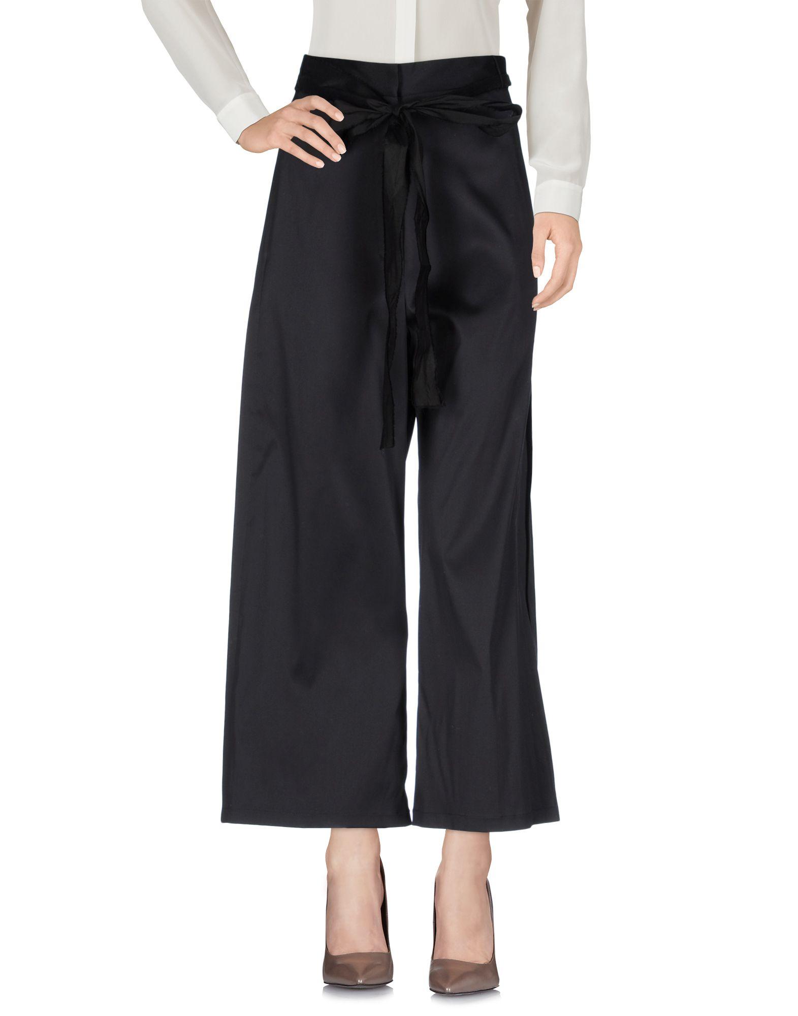 IRAKLI Paris Повседневные брюки