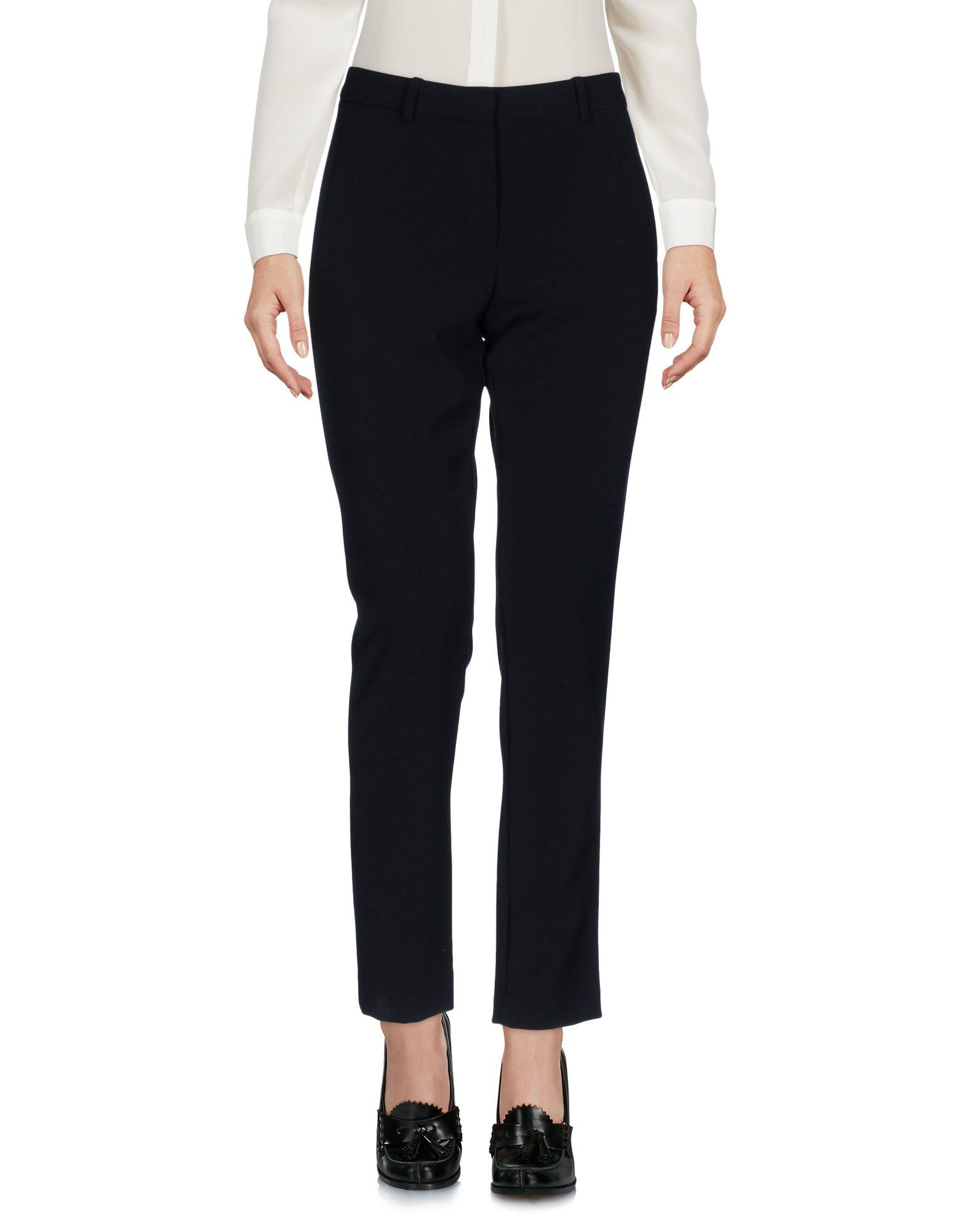 цена  JOSEPH Повседневные брюки  онлайн в 2017 году