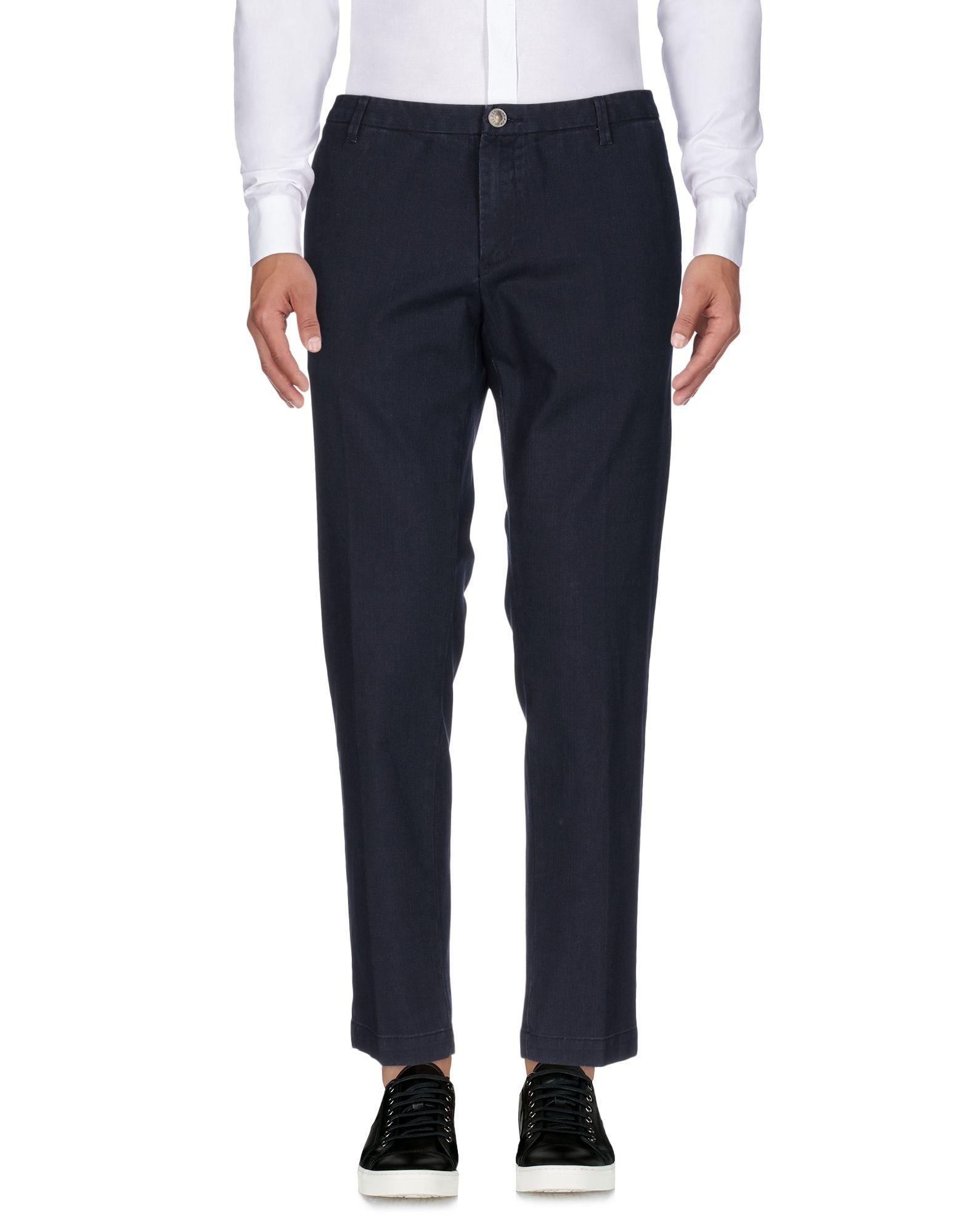 AT.P.CO Повседневные брюки bonheur повседневные брюки