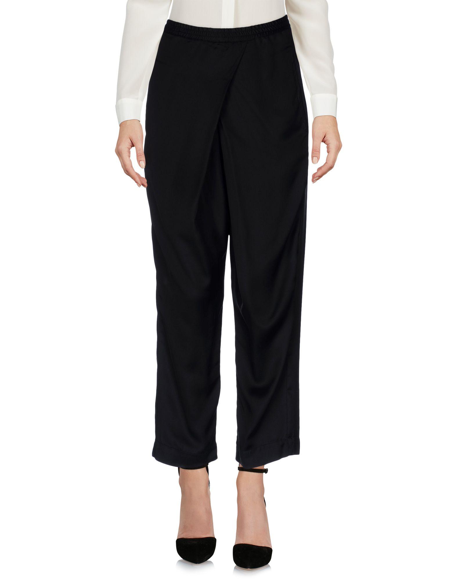 ROQUE ILARIA NISTRI Повседневные брюки цены онлайн