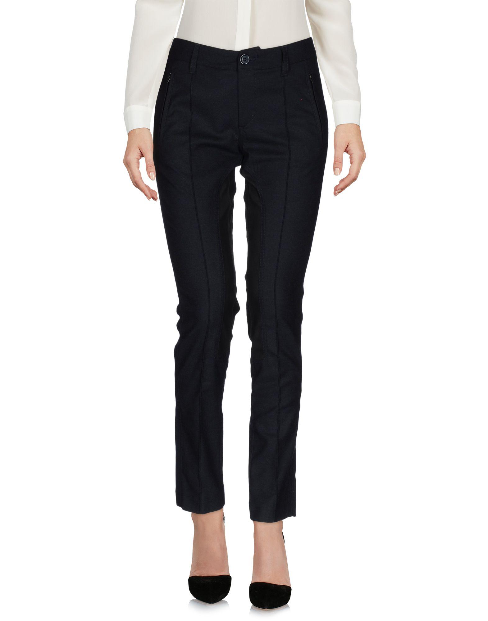 FAIRLY Повседневные брюки