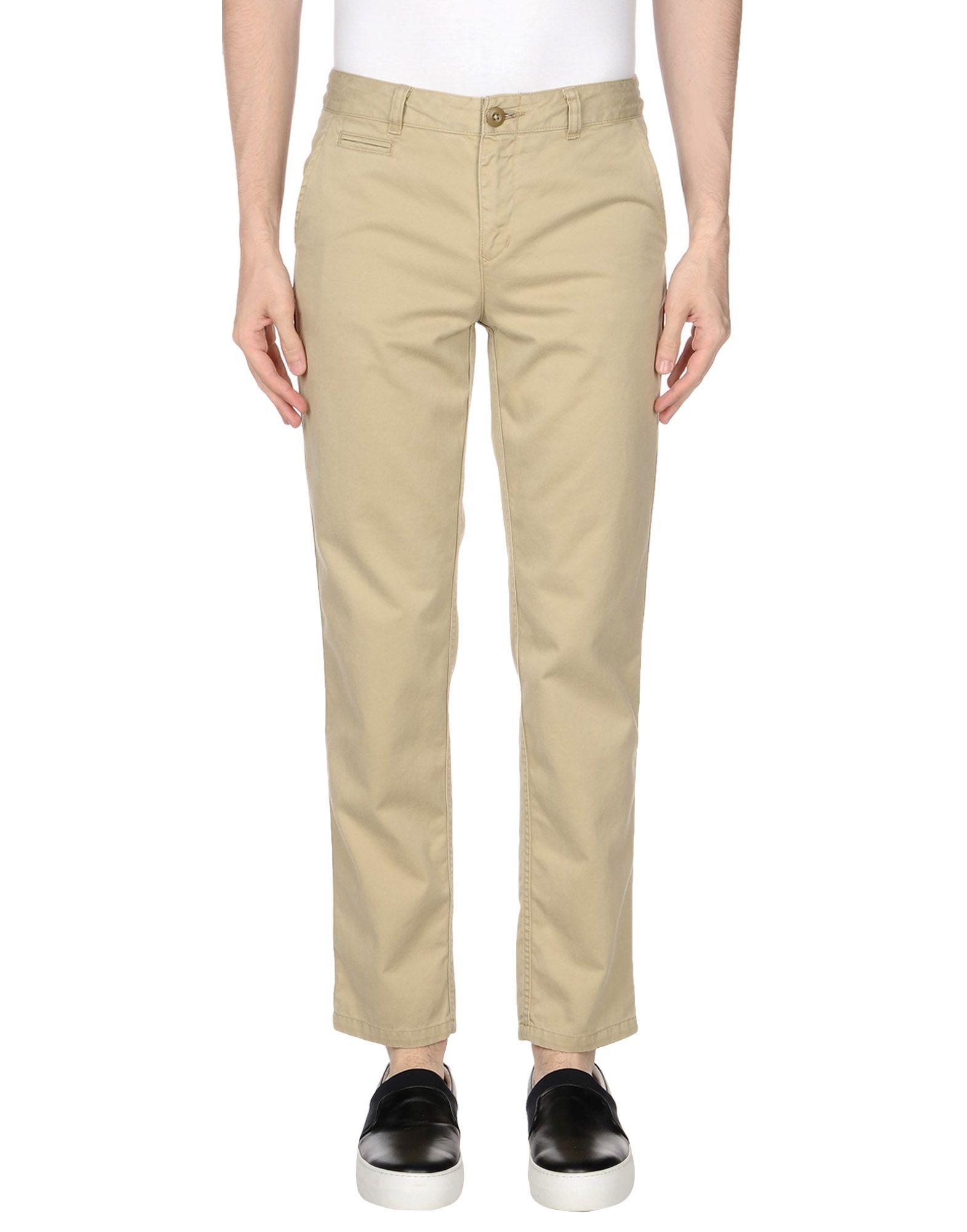 KURO Casual Pants in Beige