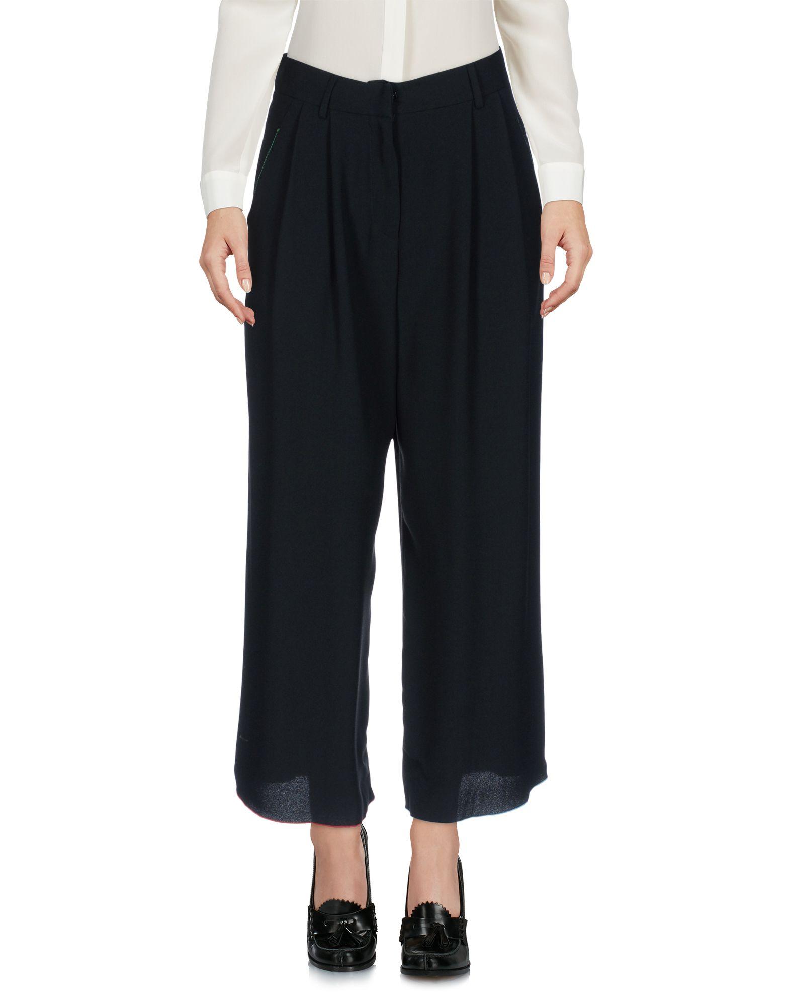 MAISON FLÂNEUR Повседневные брюки недорго, оригинальная цена
