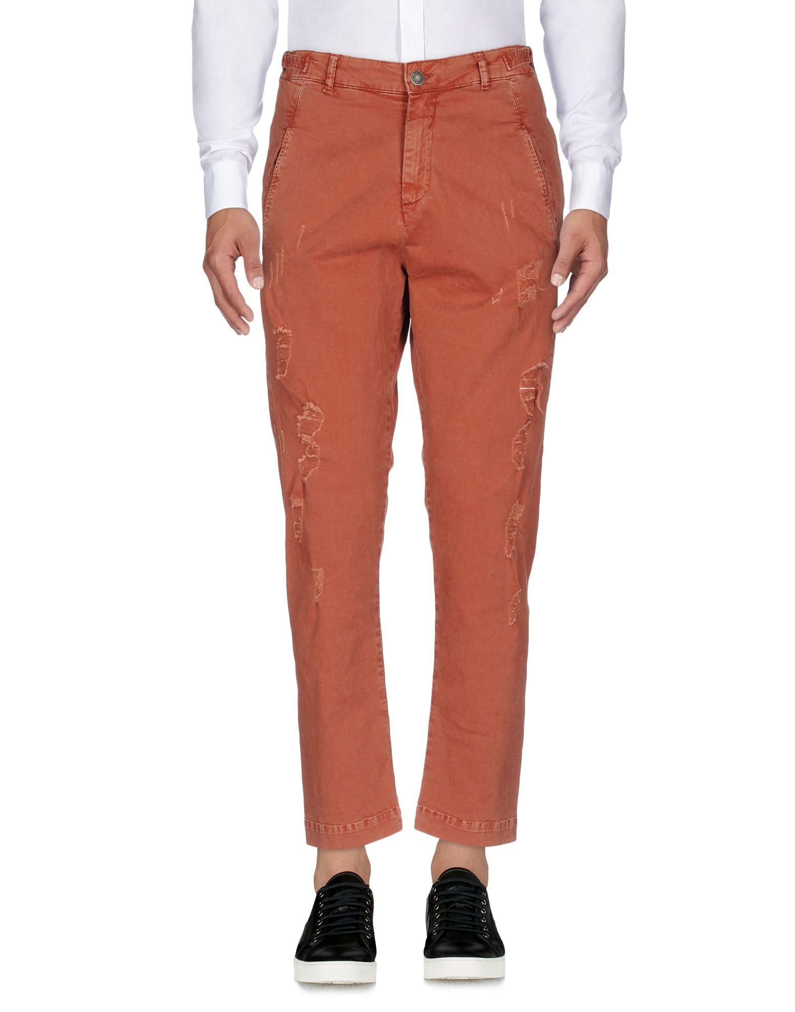 WHY NOT BRAND Повседневные брюки