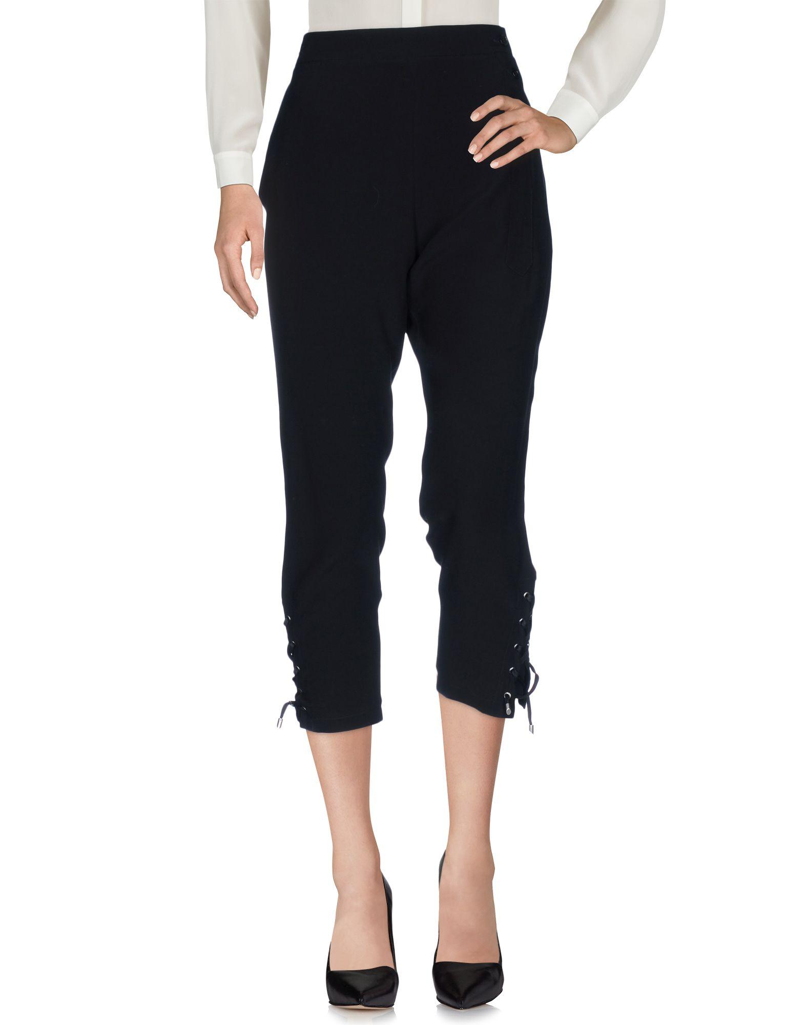 цены на VANESSA BRUNO ATHE' Повседневные брюки в интернет-магазинах