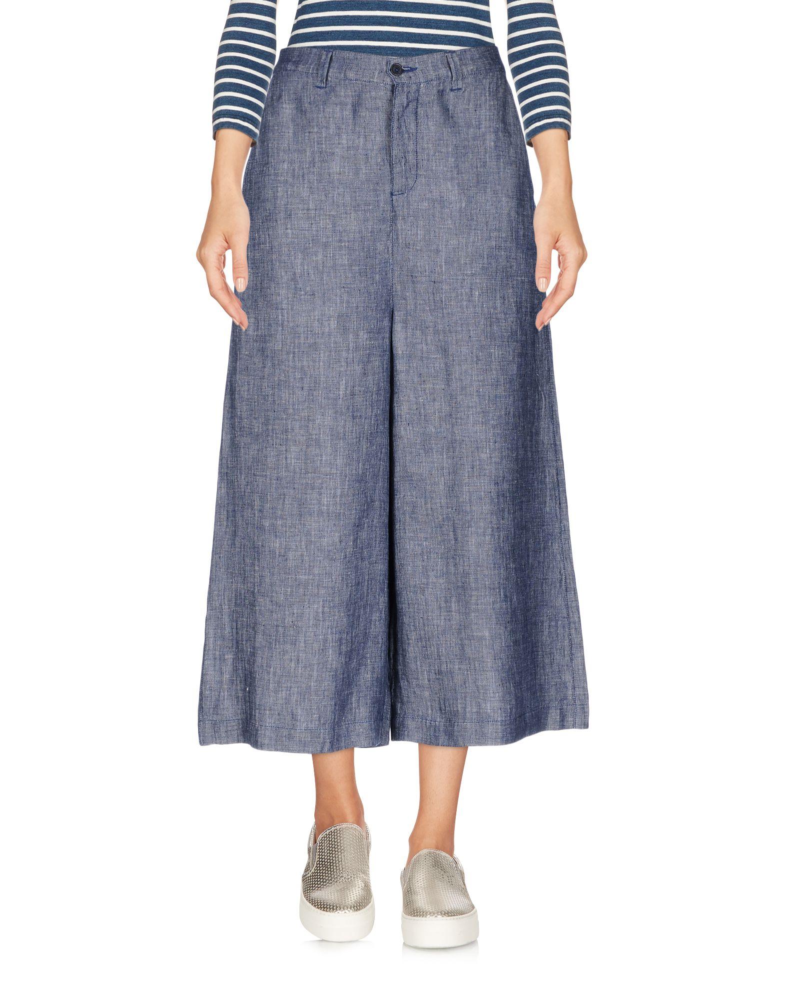 120% Джинсовые брюки-капри капри