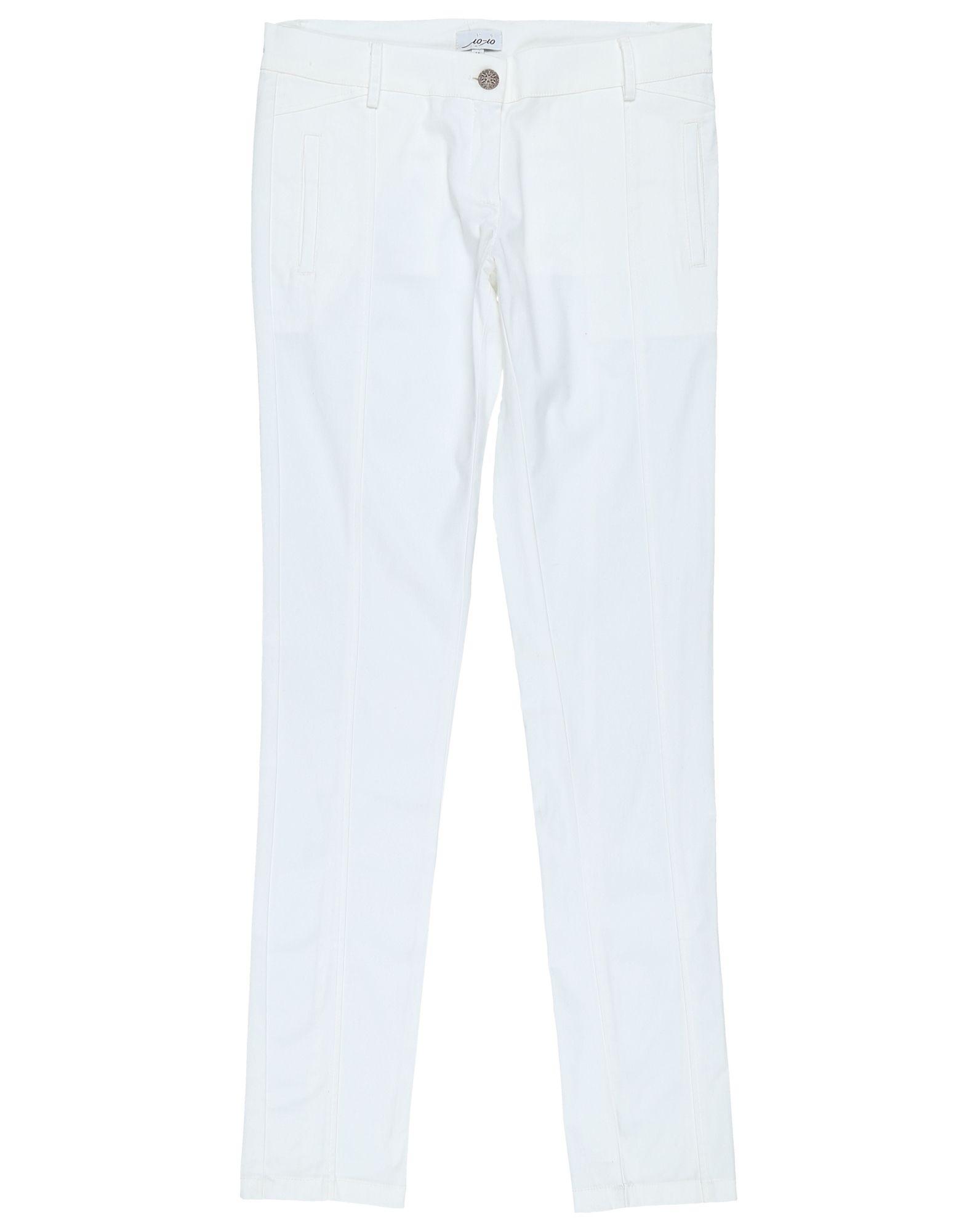 IO...IO Повседневные брюки цены