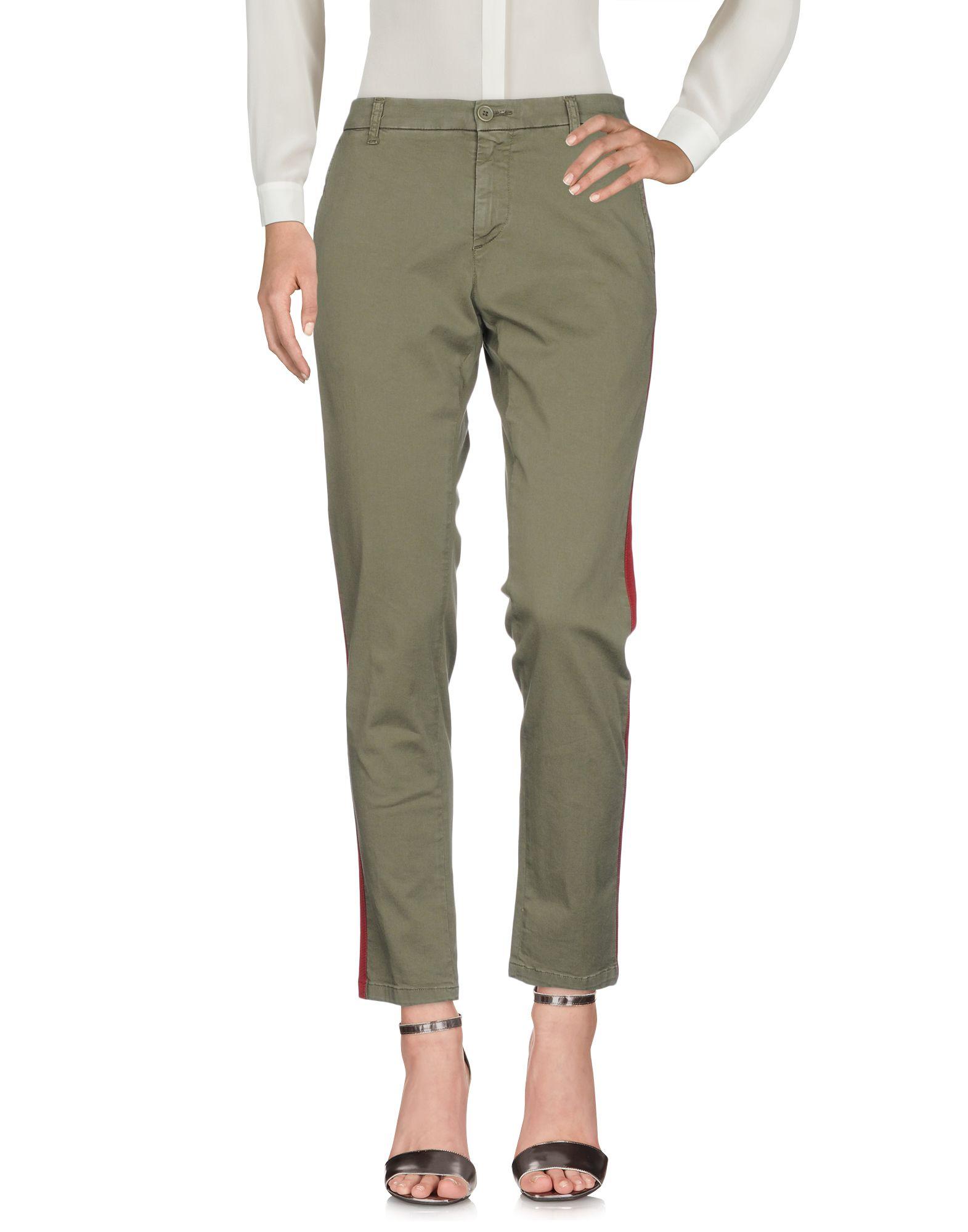 P.A.R.O.S.H. Повседневные брюки брюки чинос quelle quelle 920895