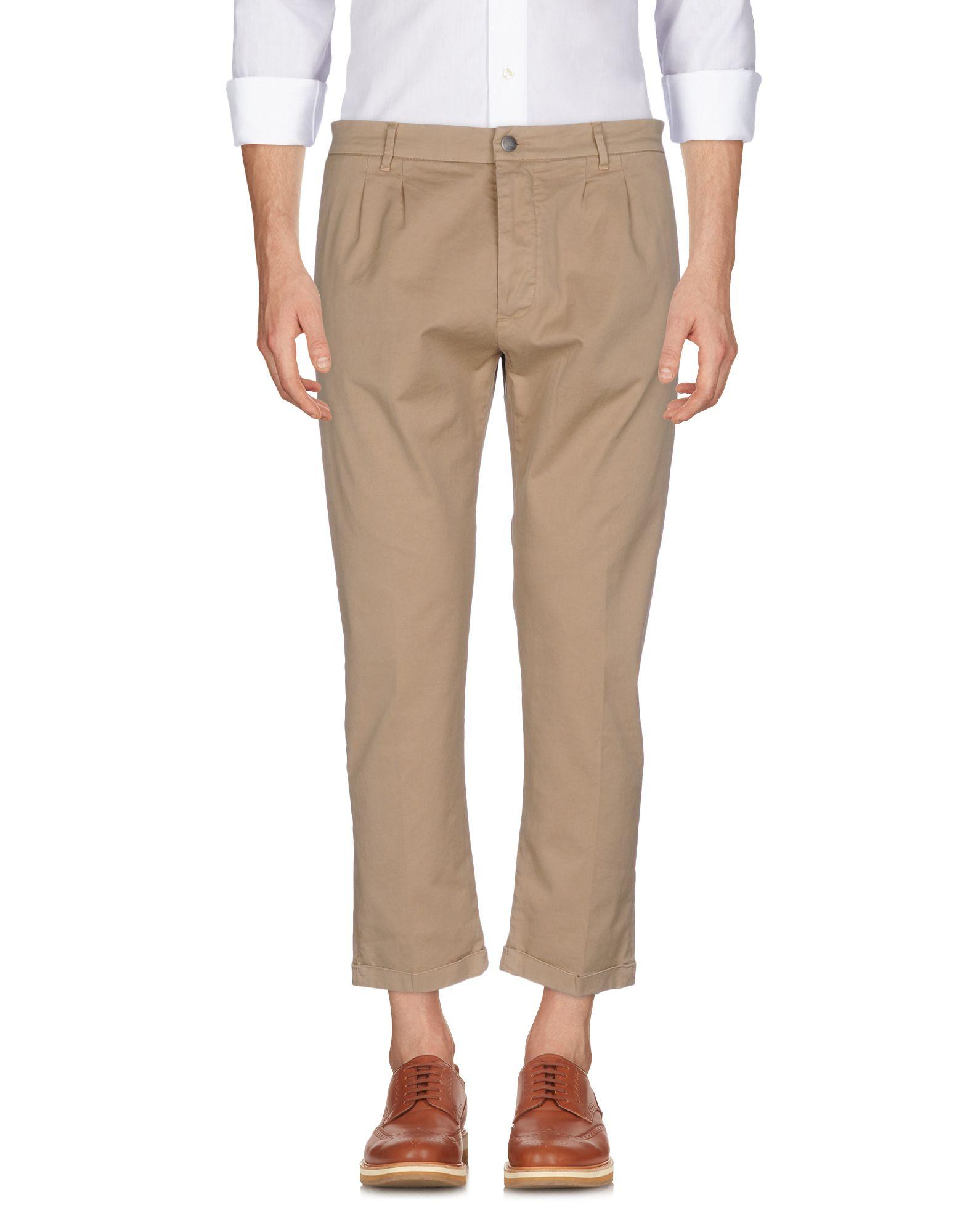(+) PEOPLE Повседневные брюки брюки piamente