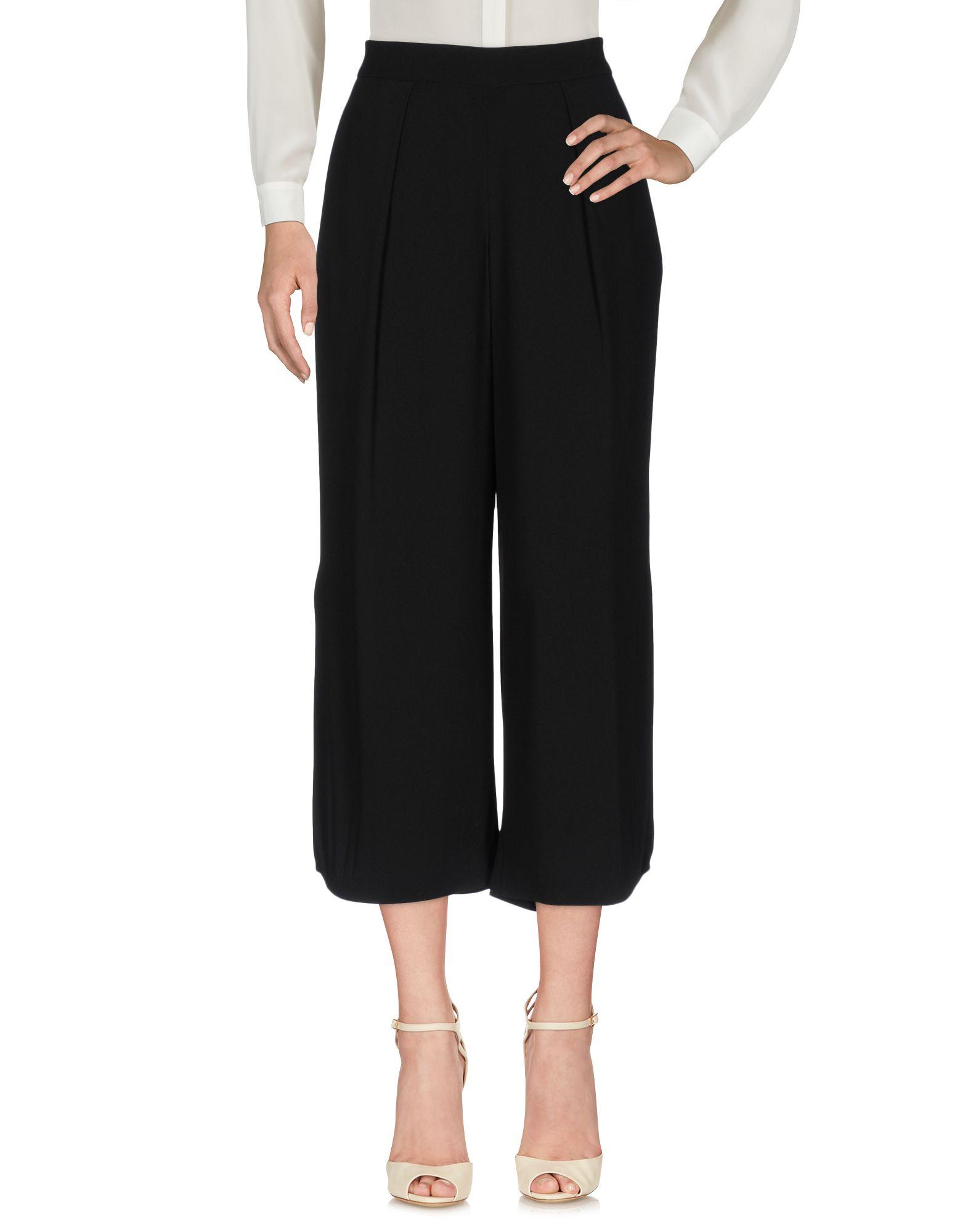 LALA BERLIN Повседневные брюки цены онлайн