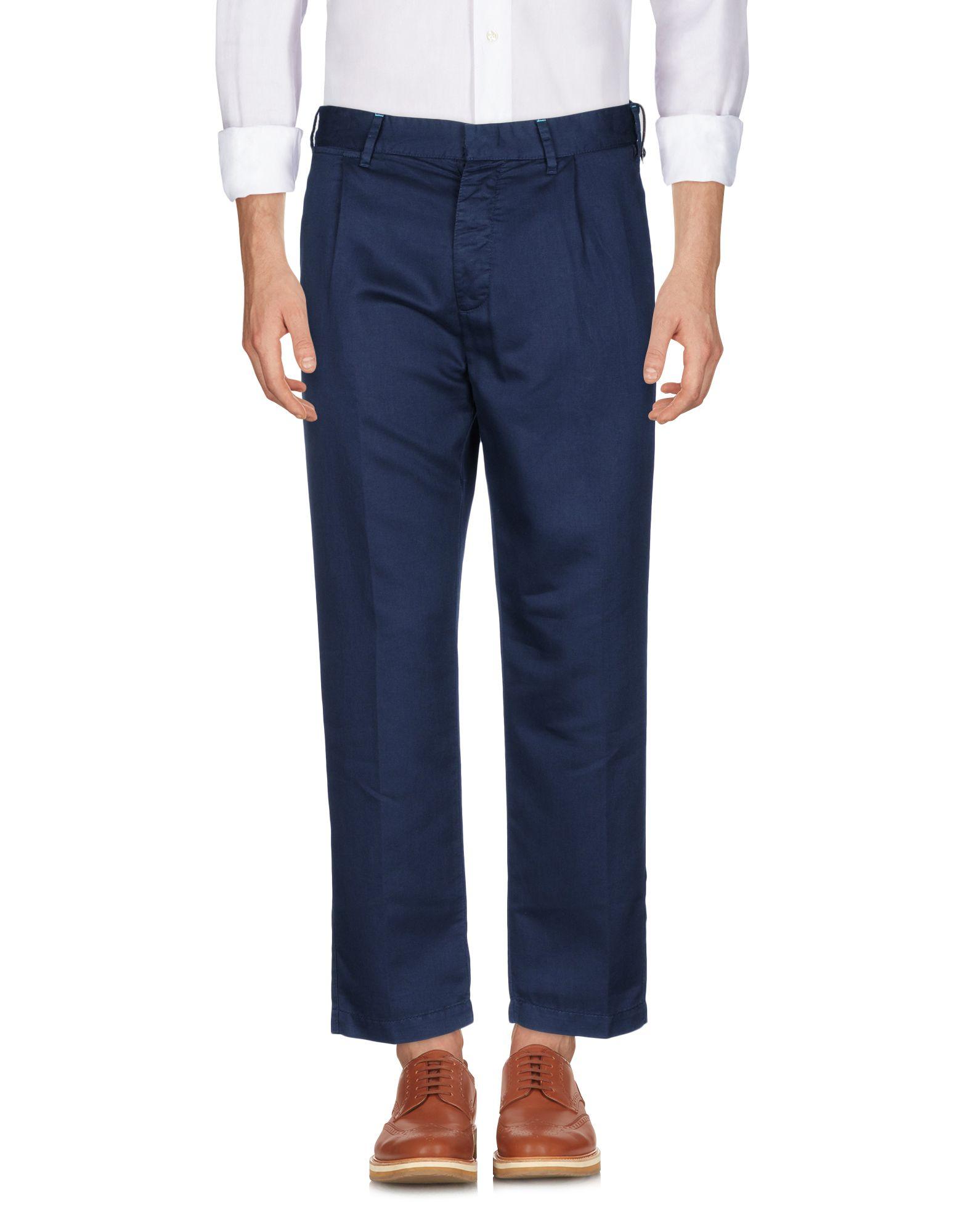 AT.P.CO Повседневные брюки
