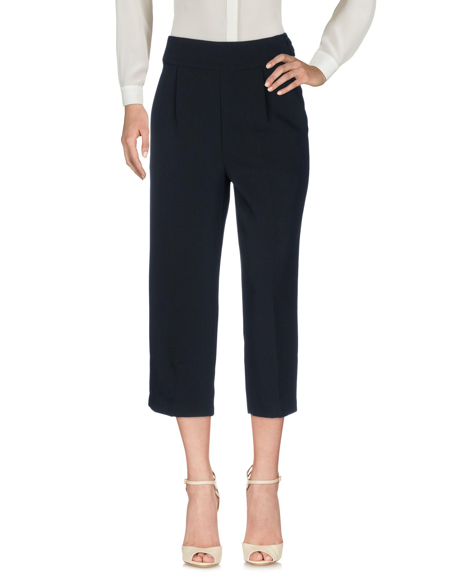 цена FRNCH Повседневные брюки онлайн в 2017 году