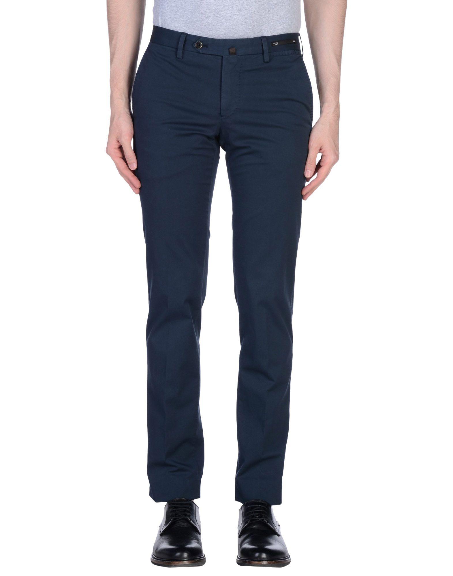 PT01 Повседневные брюки брюки повседневные серые in extenso
