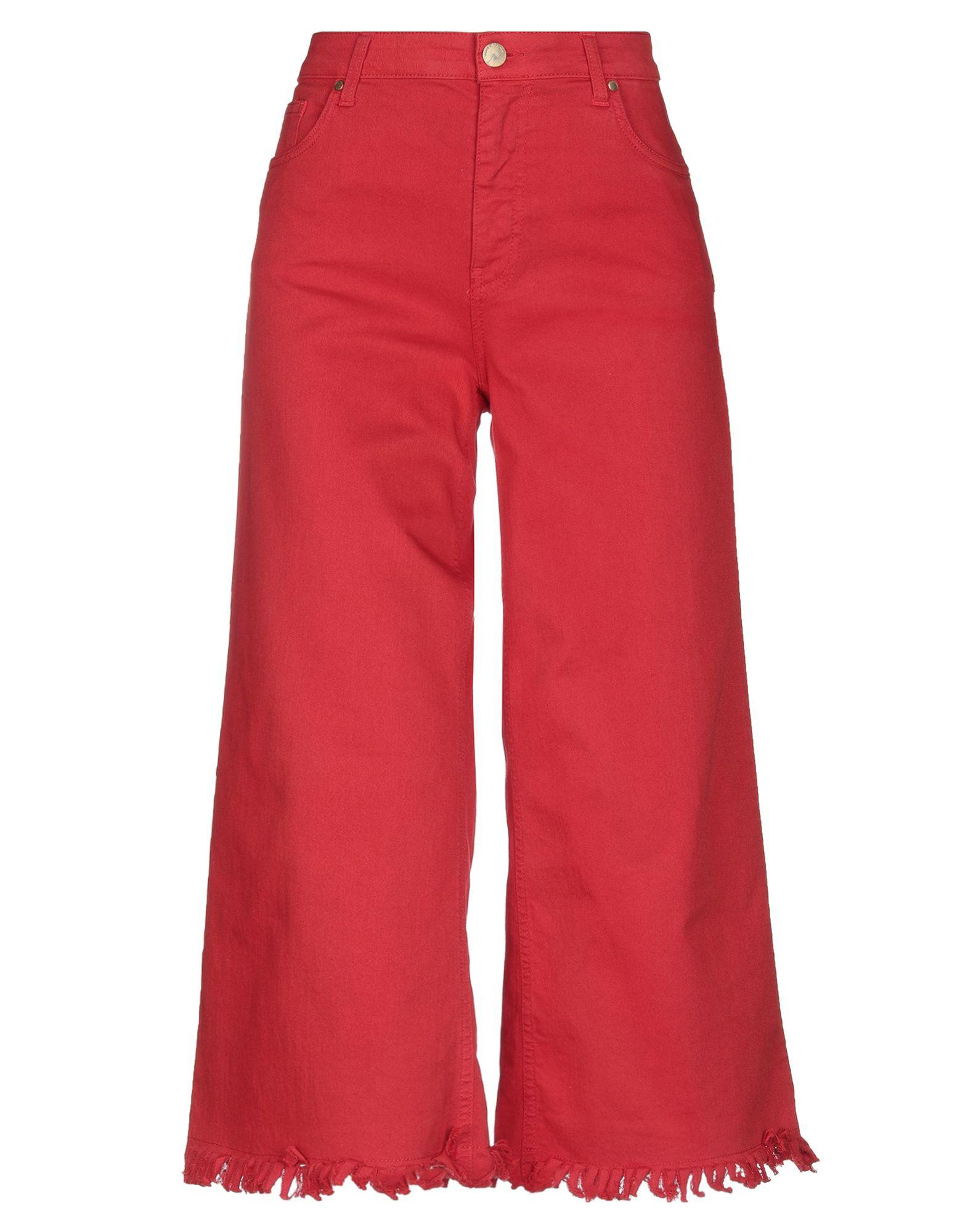 SPACE STYLE CONCEPT Джинсовые брюки недорго, оригинальная цена