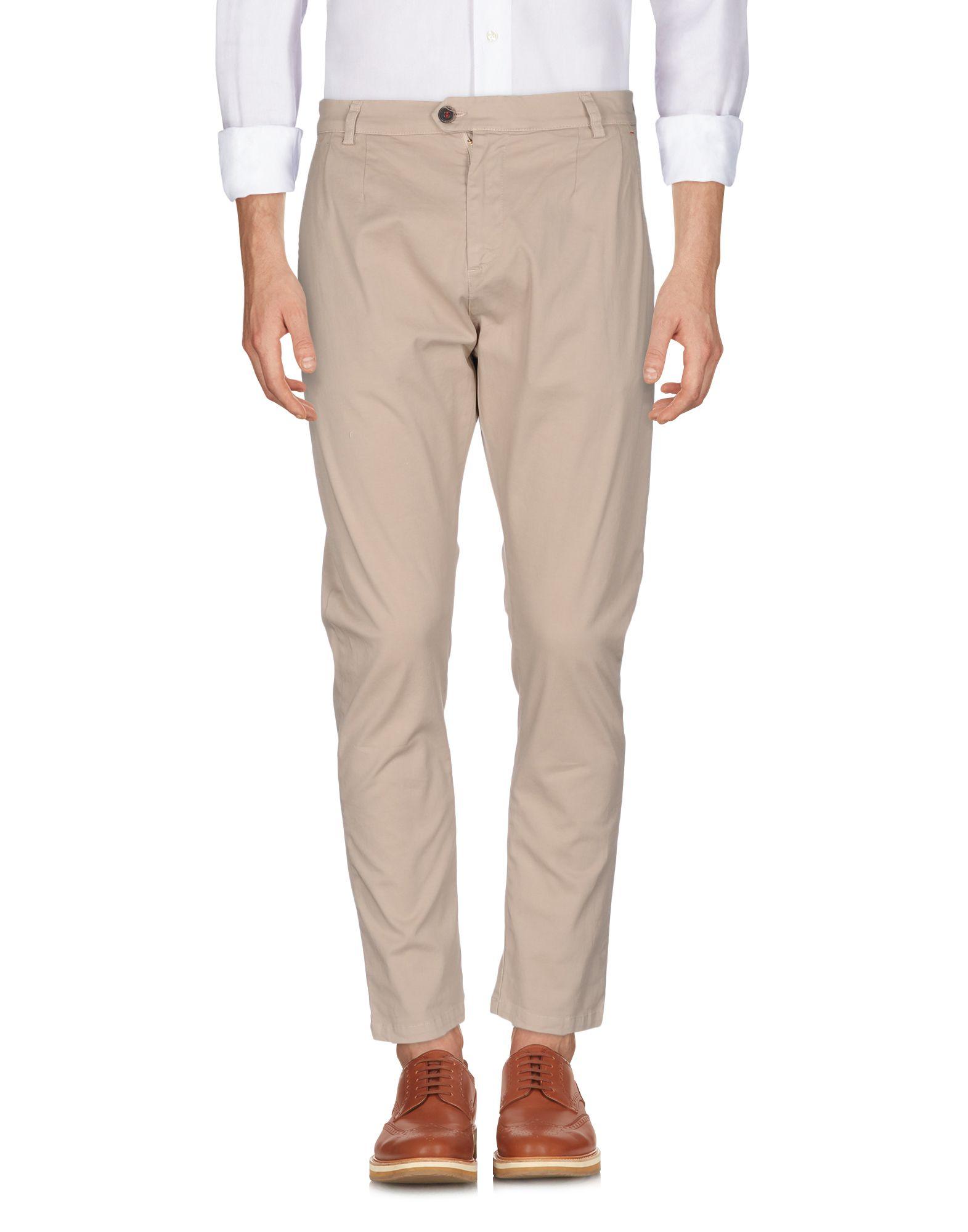 HOMEWARD CLOTHES Повседневные брюки
