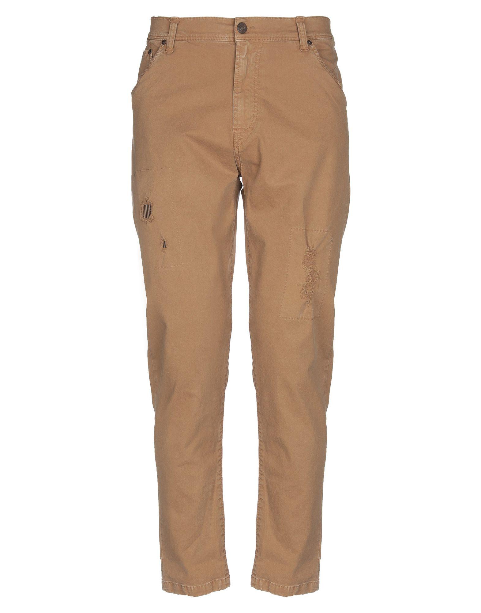 IMPERIAL Повседневные брюки