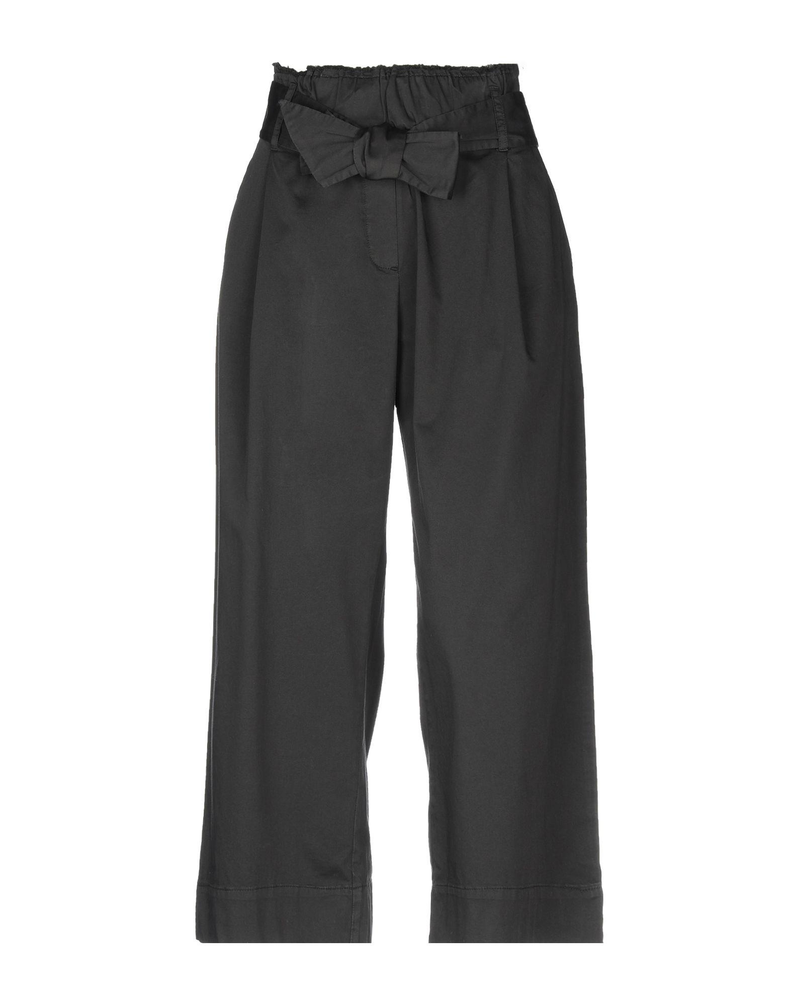 ..,MERCI Повседневные брюки tchui свободный размер