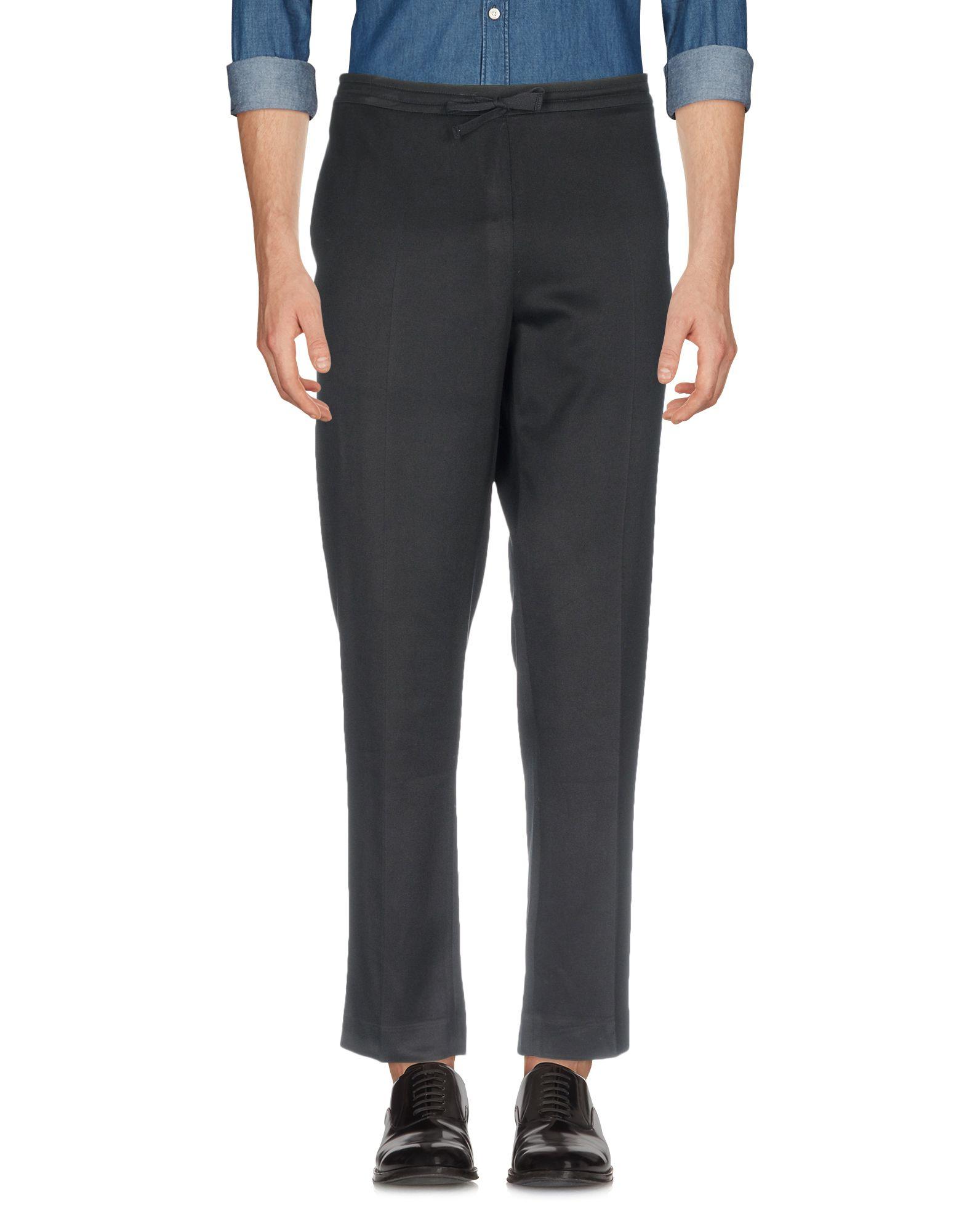 HARMONY Paris Повседневные брюки цена 2017
