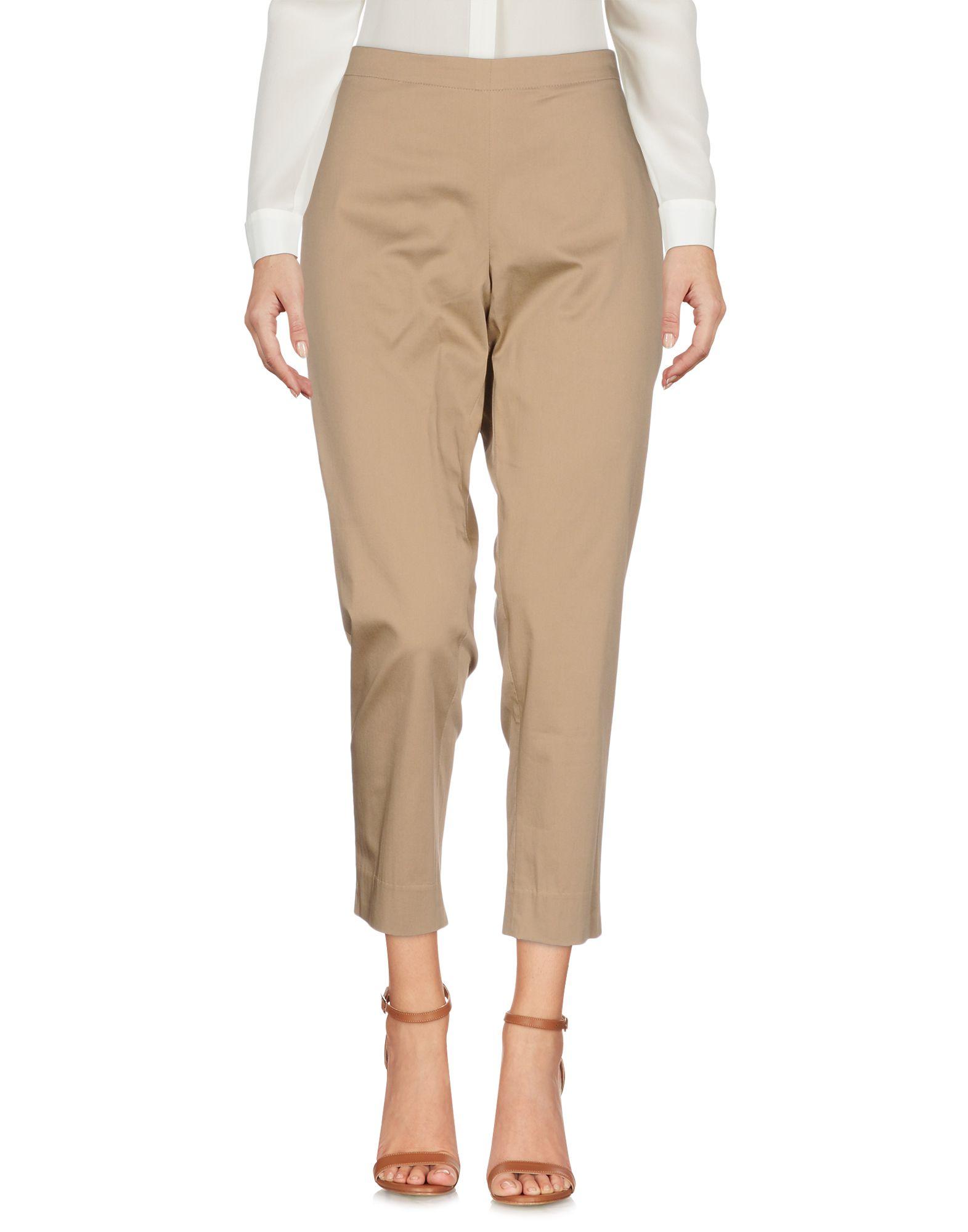 цены 6397 Повседневные брюки