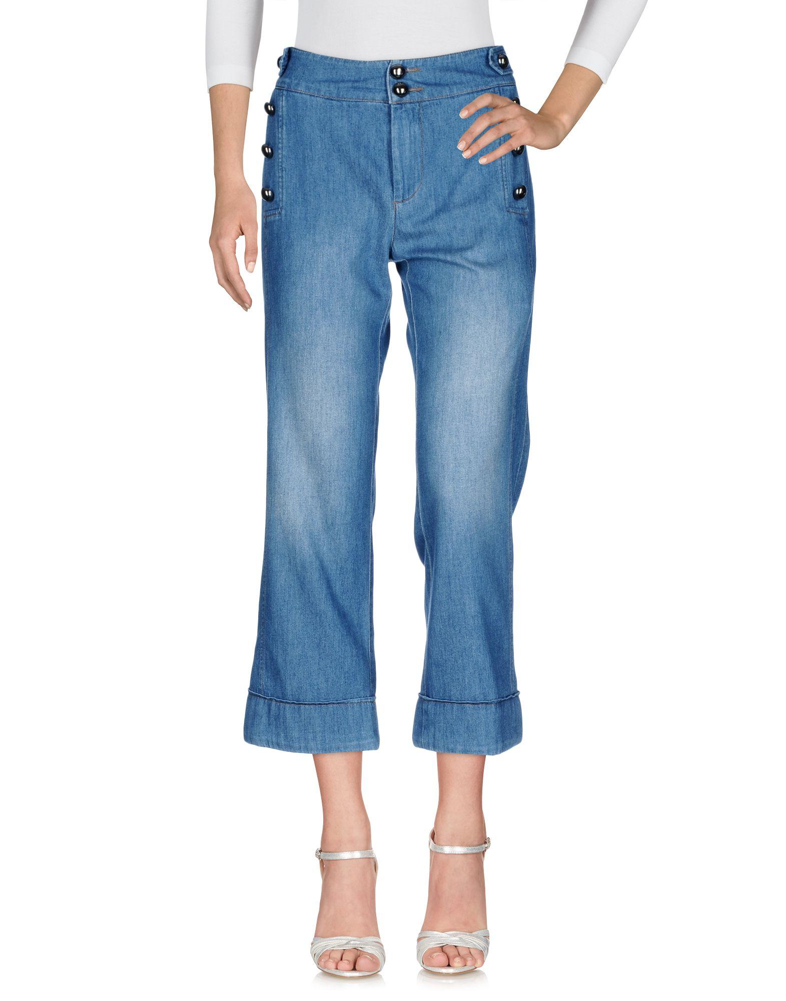 лучшая цена JULIA JUNE Джинсовые брюки