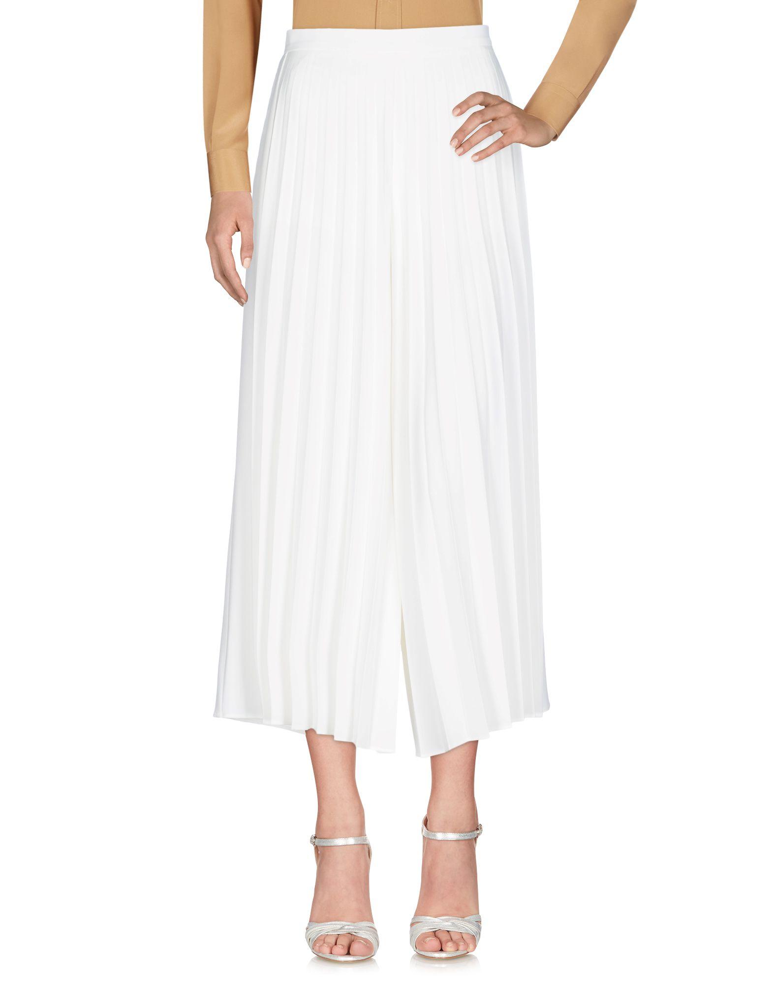 BLUGIRL BLUMARINE Длинная юбка юбка брюки плиссе