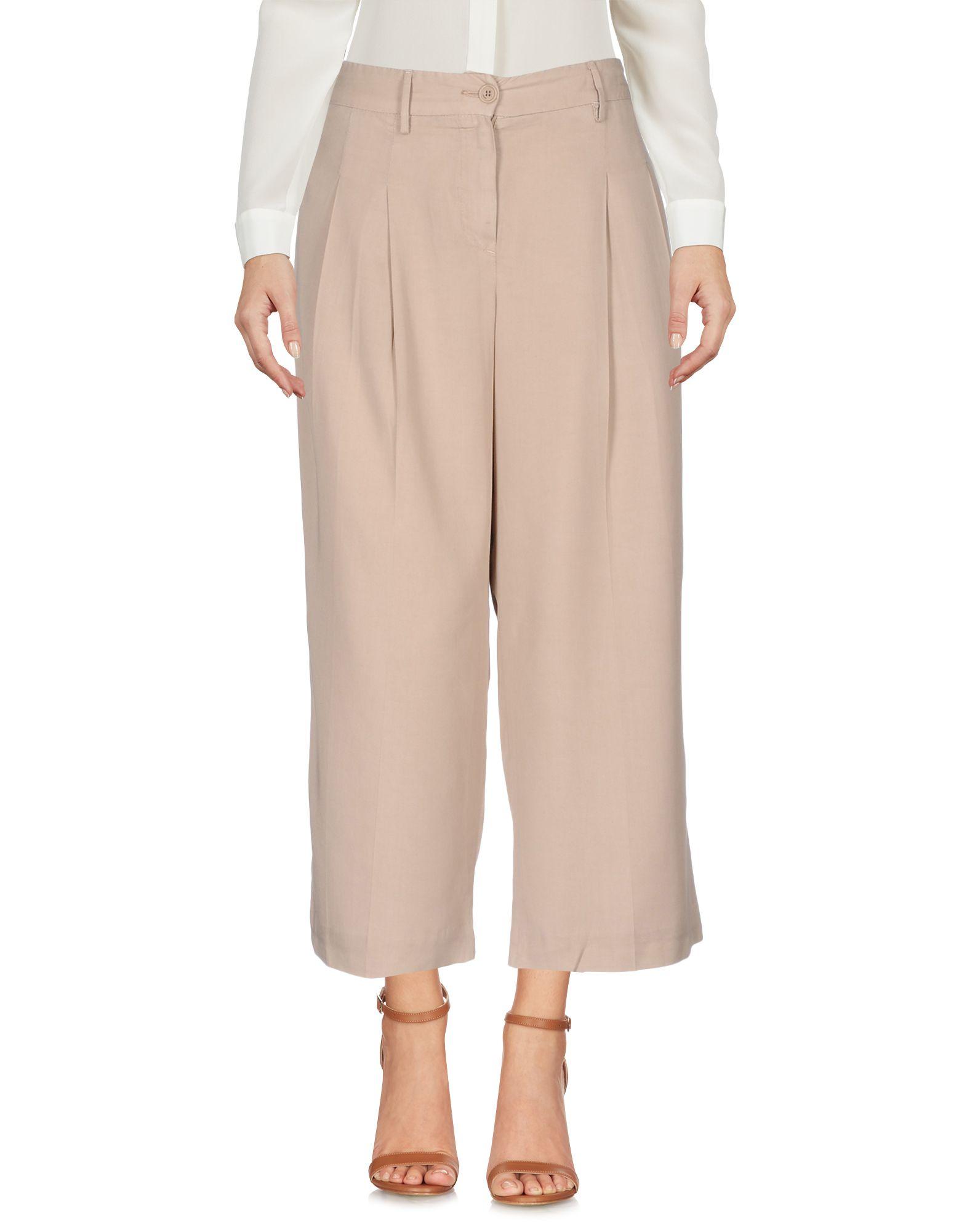 LIU •JO Брюки-капри dueminuti брюки капри