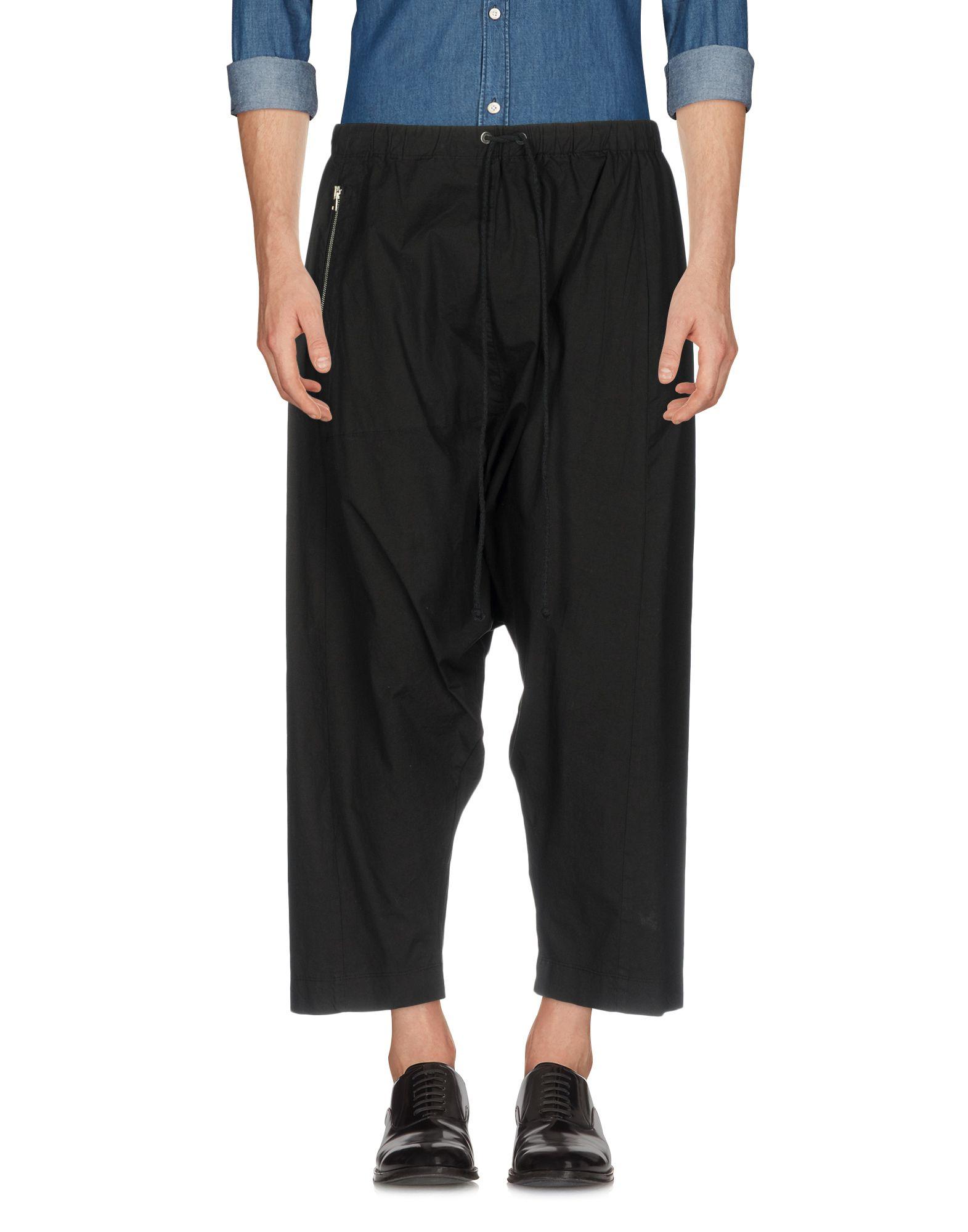 LOST & FOUND Повседневные брюки found in brooklyn